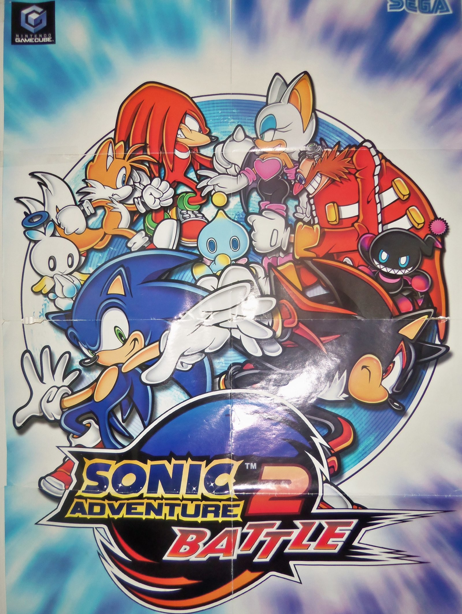 1600x2128 ... My Sonic Adventure 2 Battle Poster by bvw1979