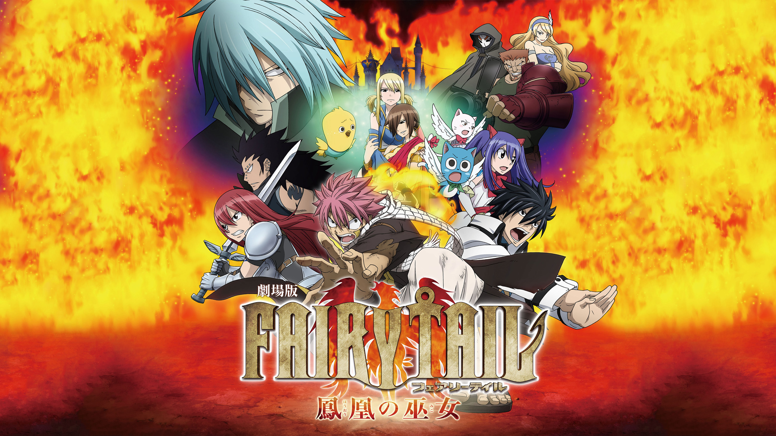 Fairy Tail Wallpaper Logo 78 Images