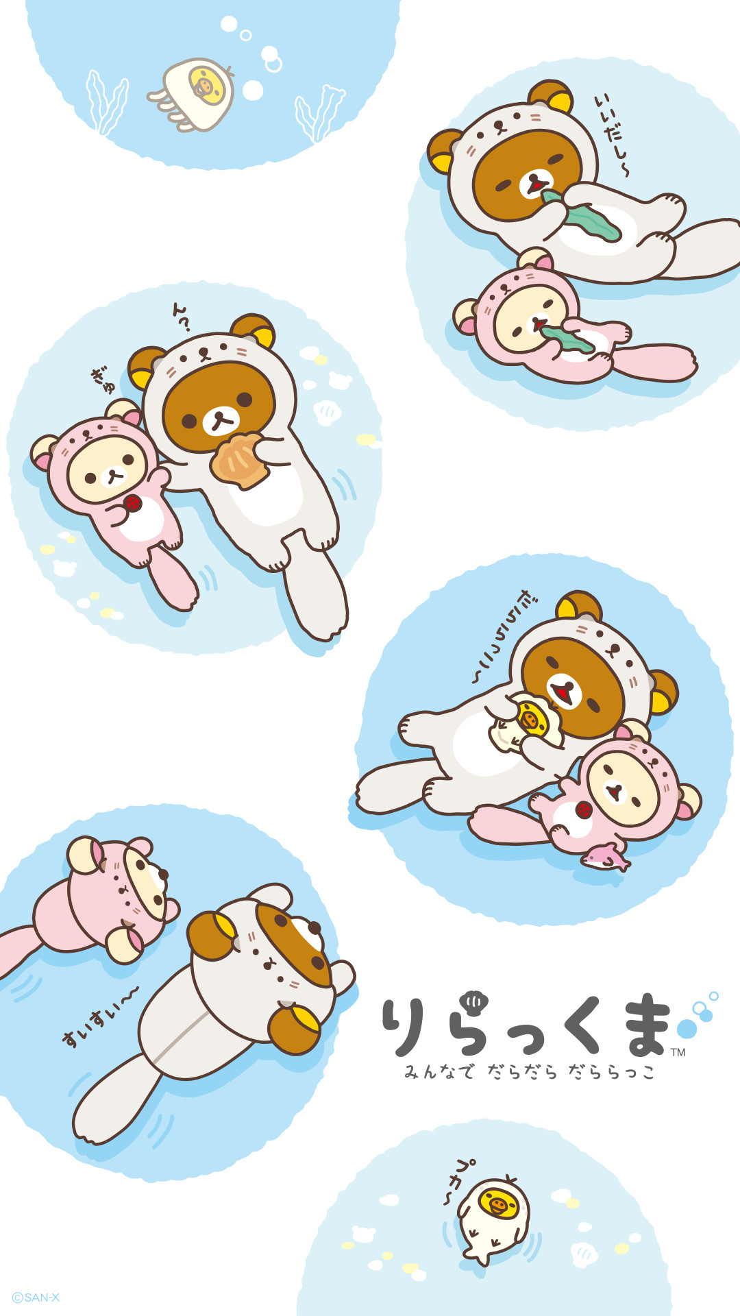 1080x1920 Rilakkuma background (((o(*゚▽゚*)o))). Rilakkuma seal phone wallpaper
