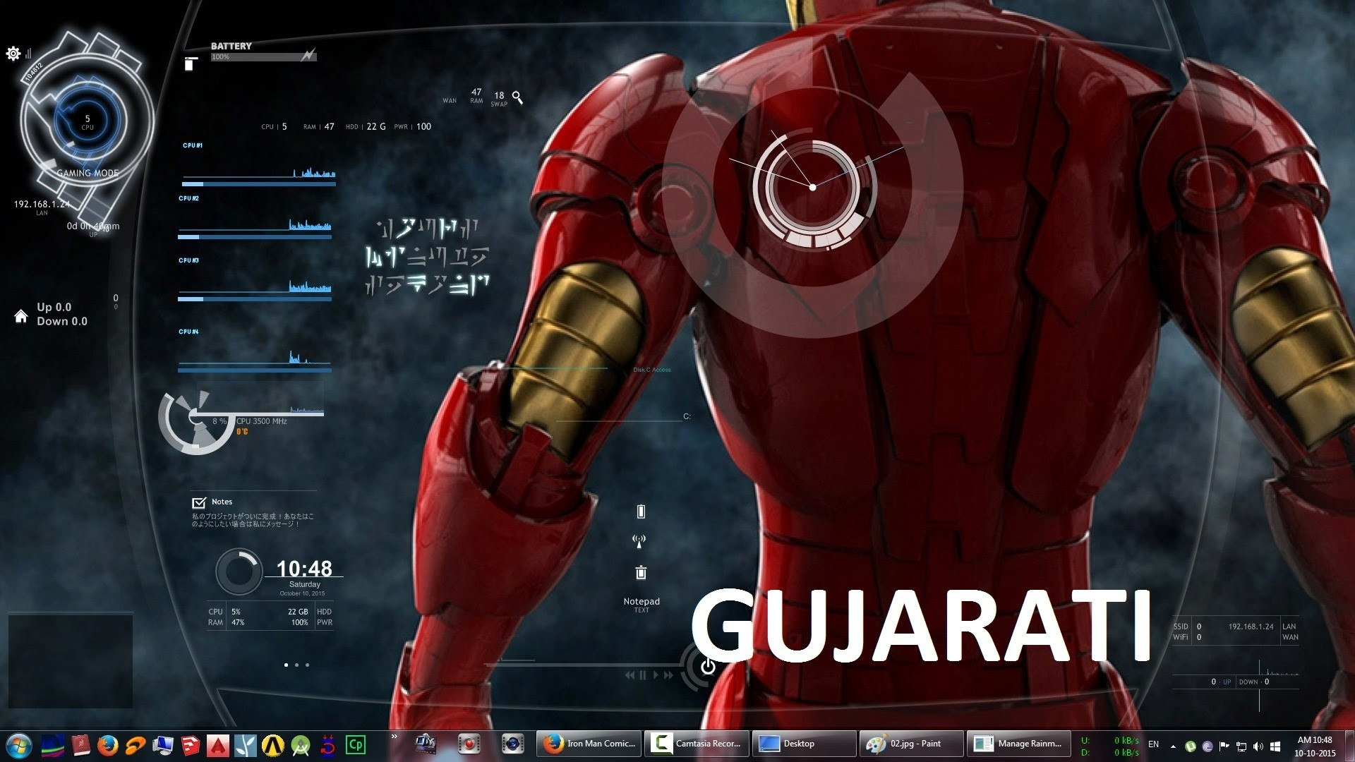 1080x1920 Live Wallpaper Featuring An Animated 3D MODEL Of IRON MAN A TALKING