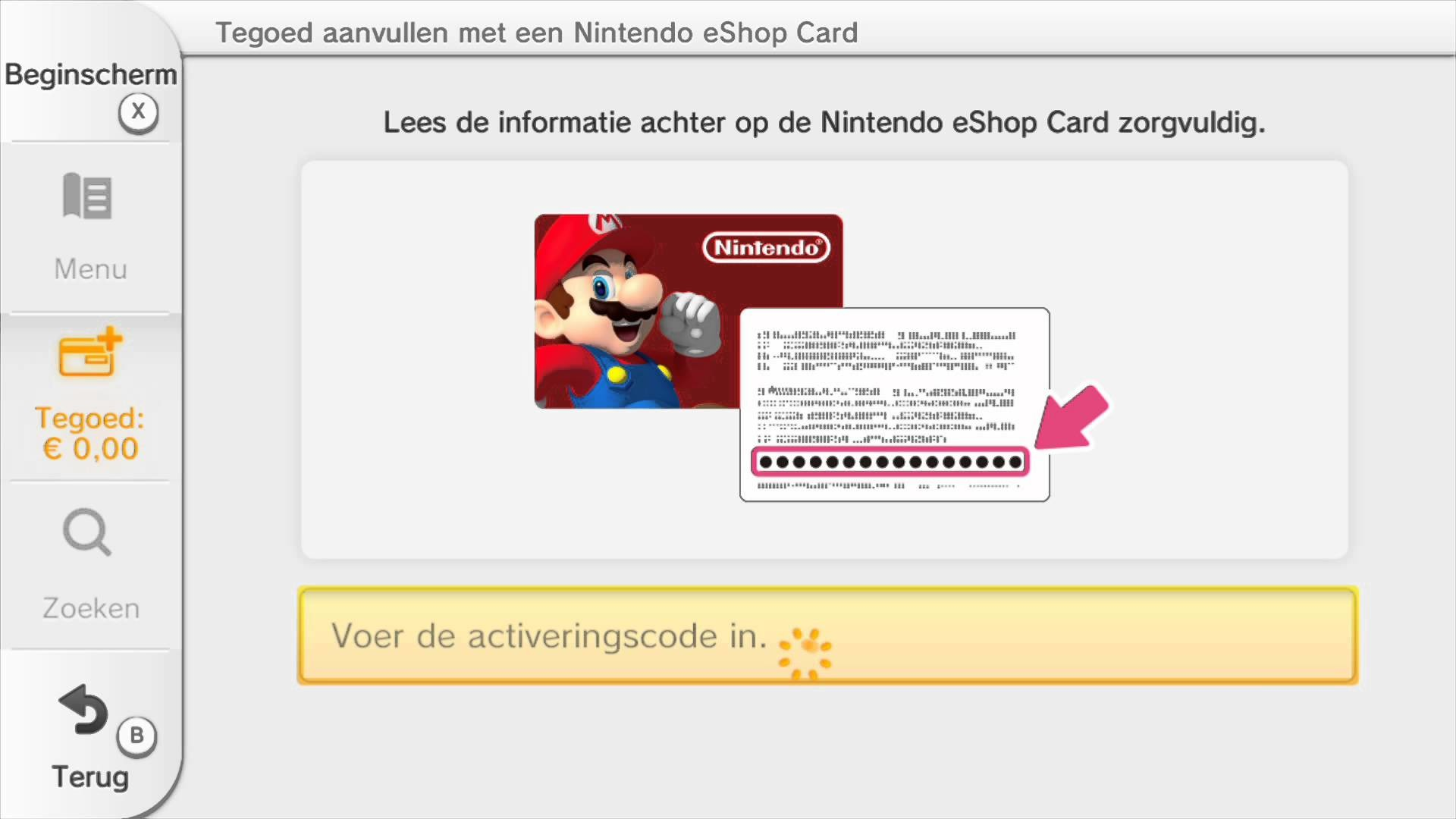 nintendo download code generator