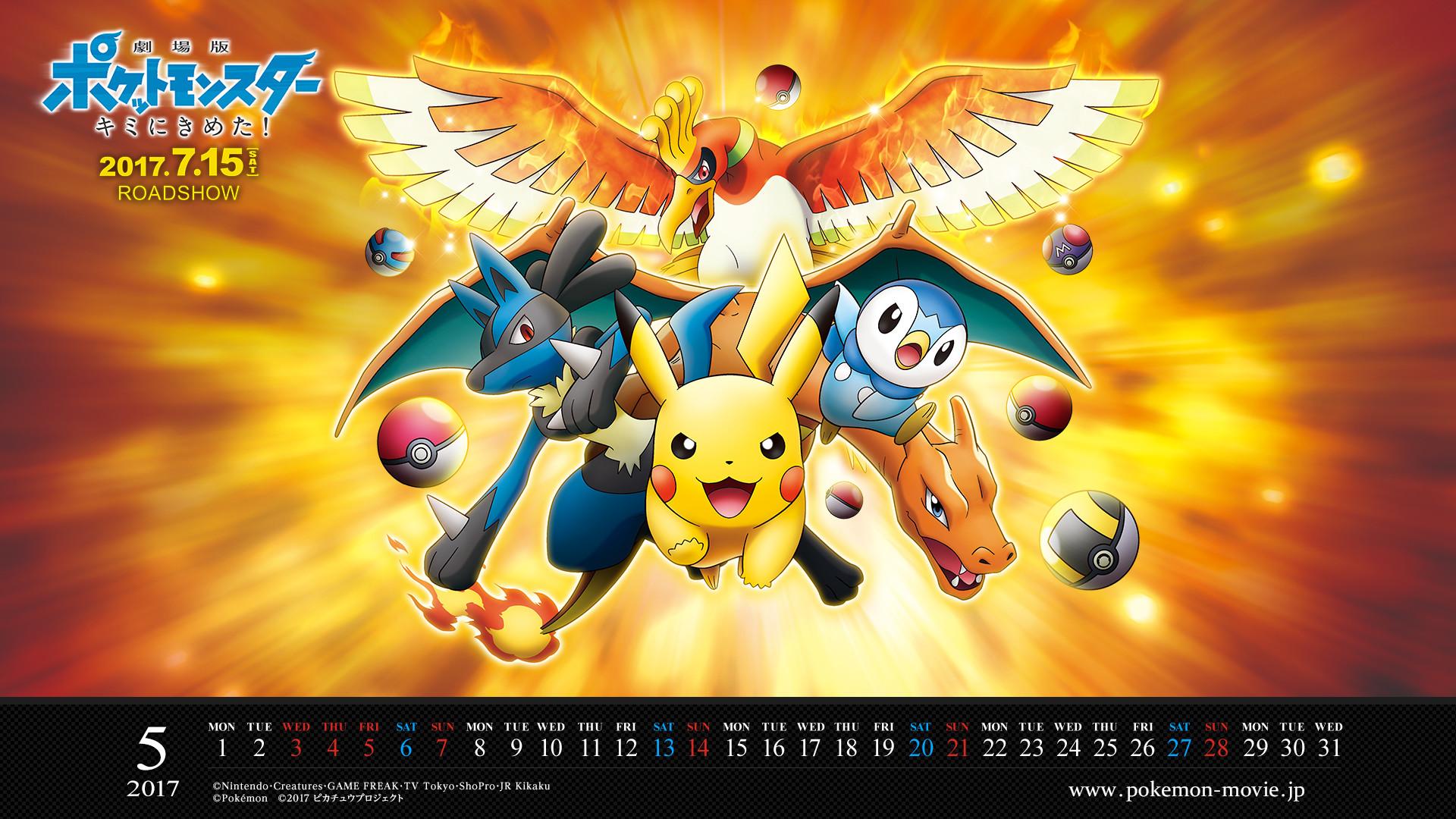 Pokemon Movie Wallpaper 77 Images