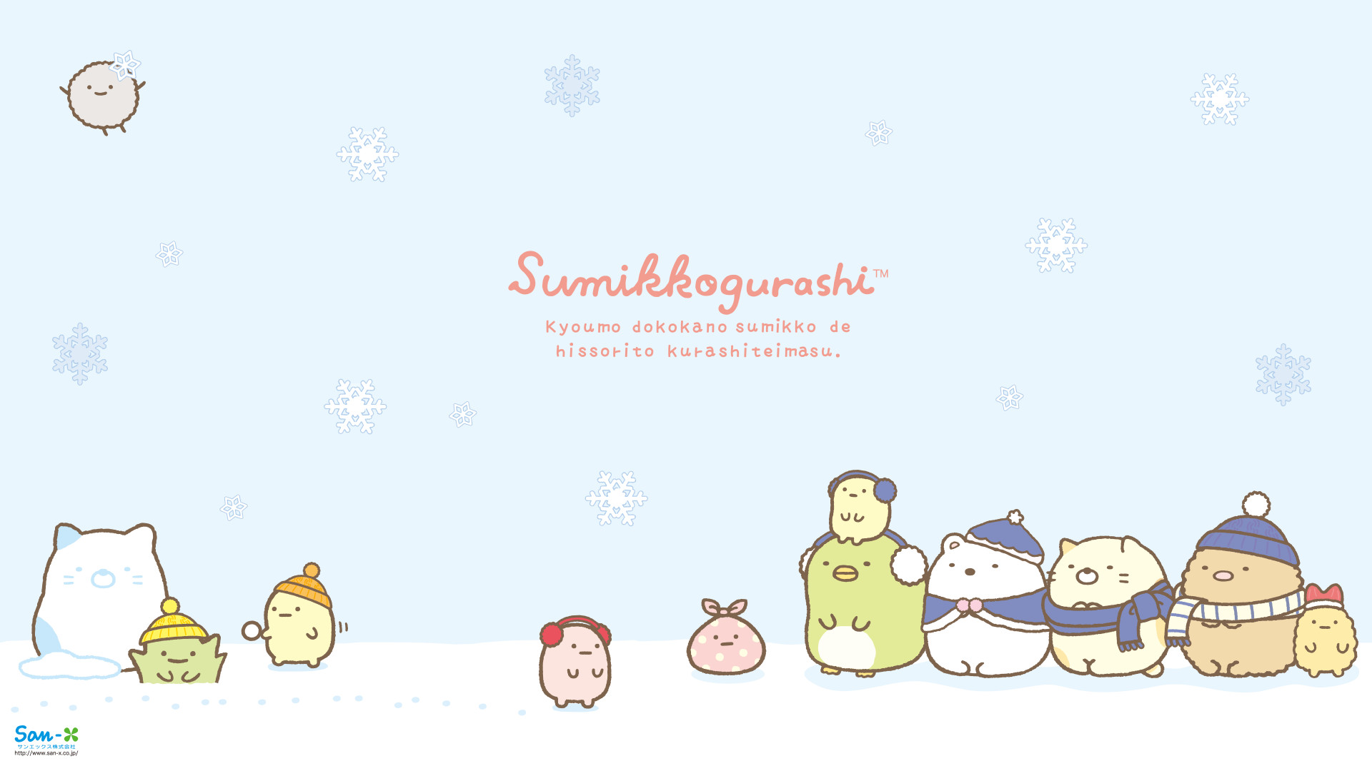 1920x1080 New Sumikkogurashi Christmas Wallpaper - Living quietly in the corner! Such  a cute bunch in the snow! Sumikkogurashi is so cute and random.