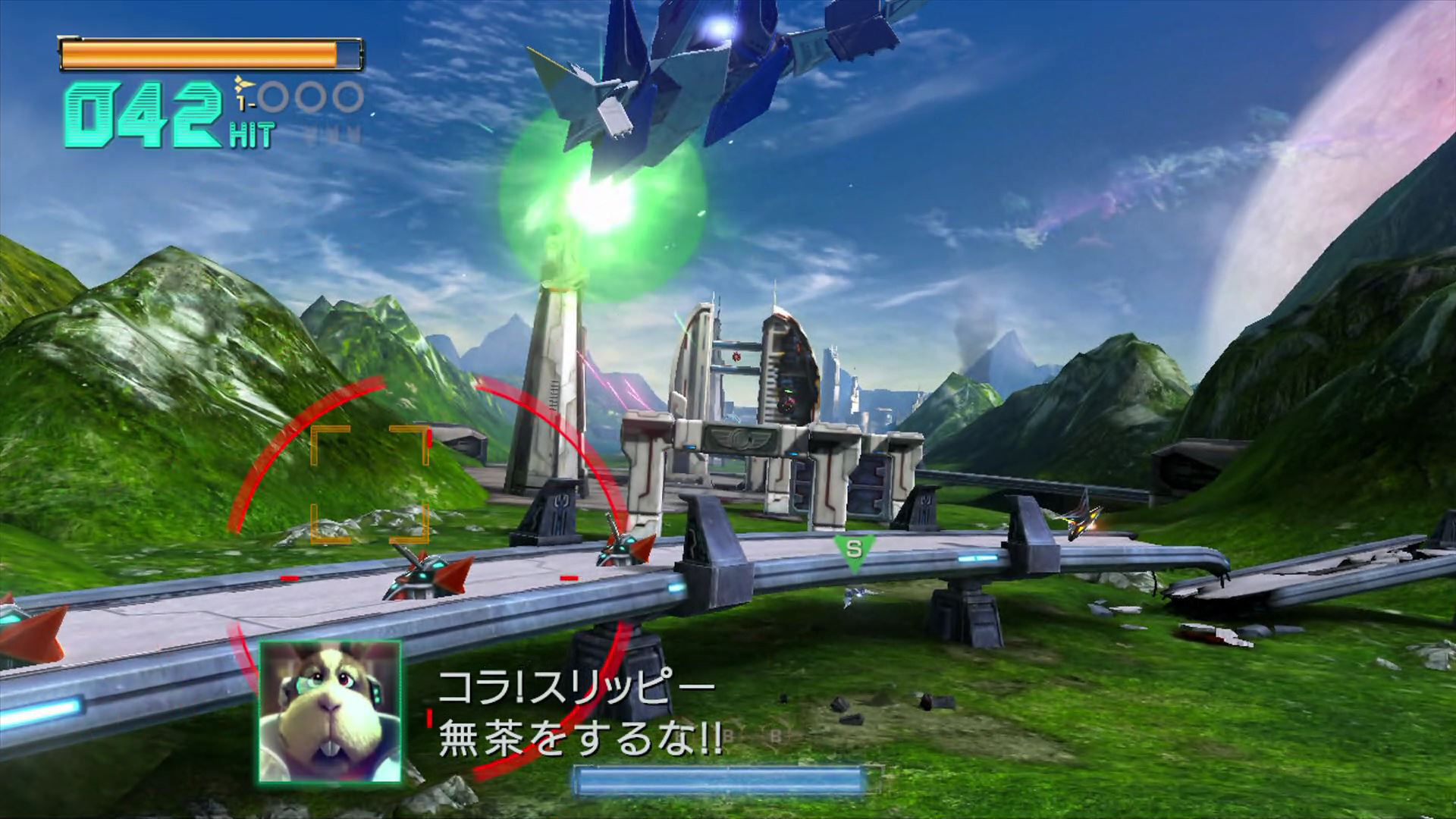 1920x1080 Star Fox Zero (Wii U) and Star Fox Guard (Wii U eShop) are now available  worldwide.