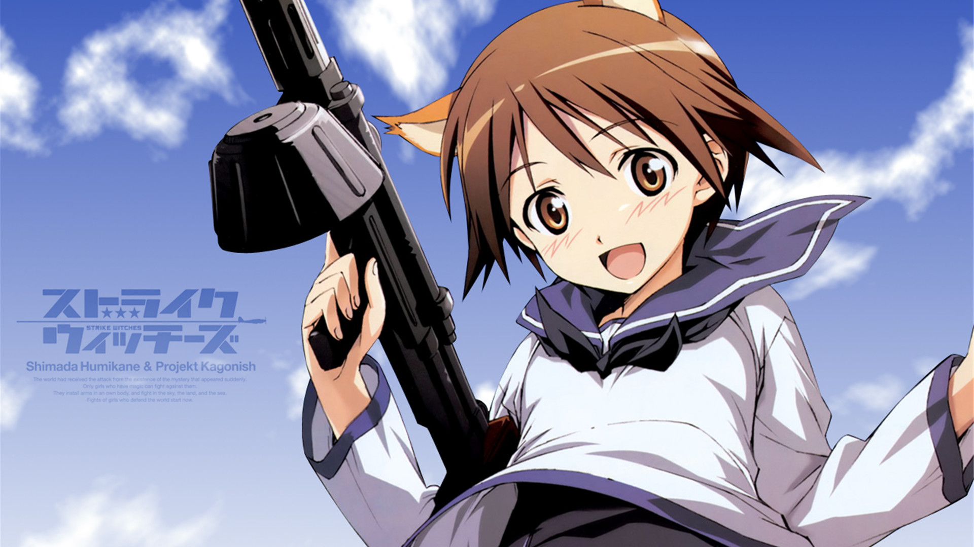 1920x1080 Anime - Strike Witches Wallpaper