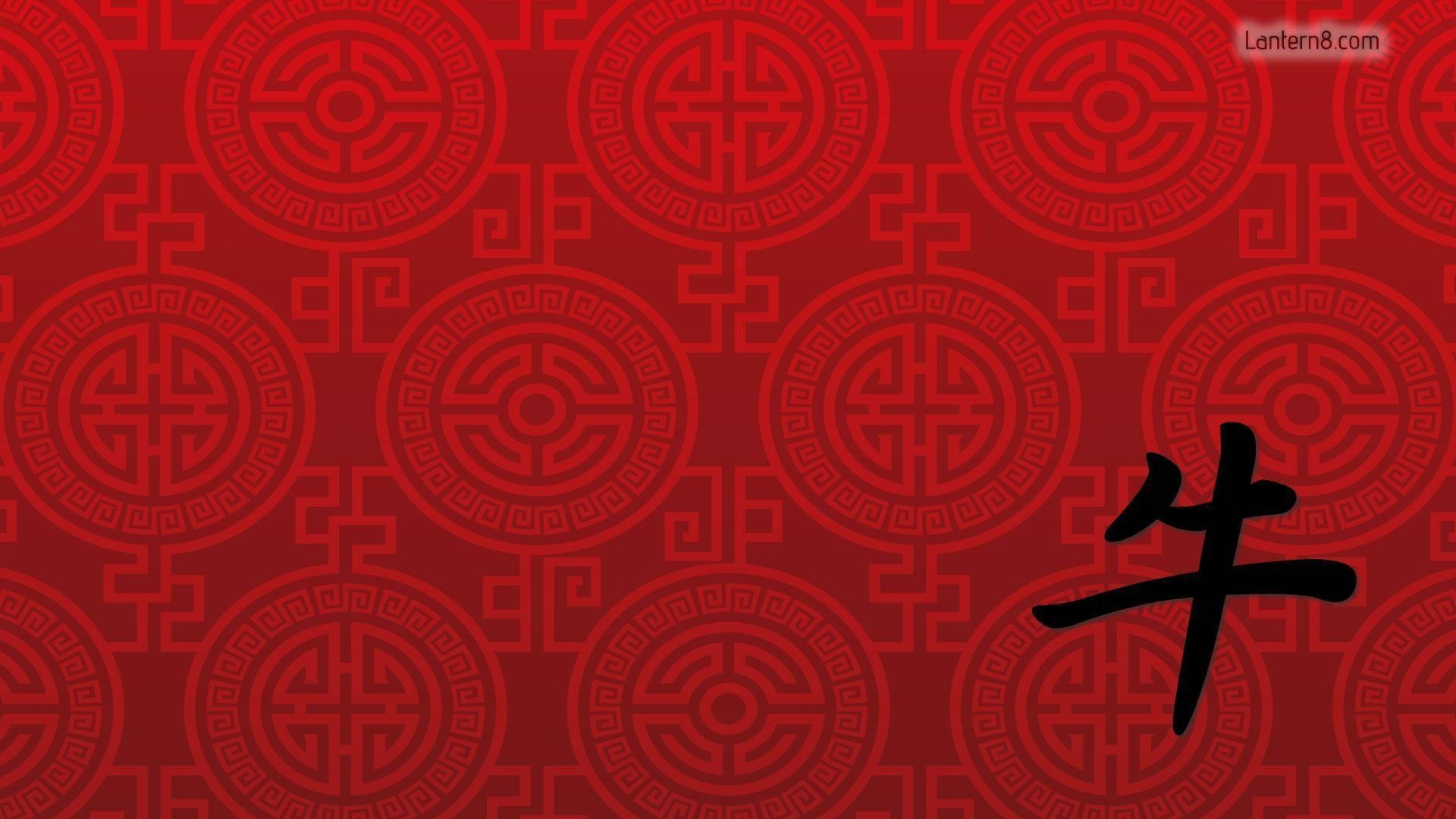 1920x1080 Chinese Character Year of Ox Wallpaper