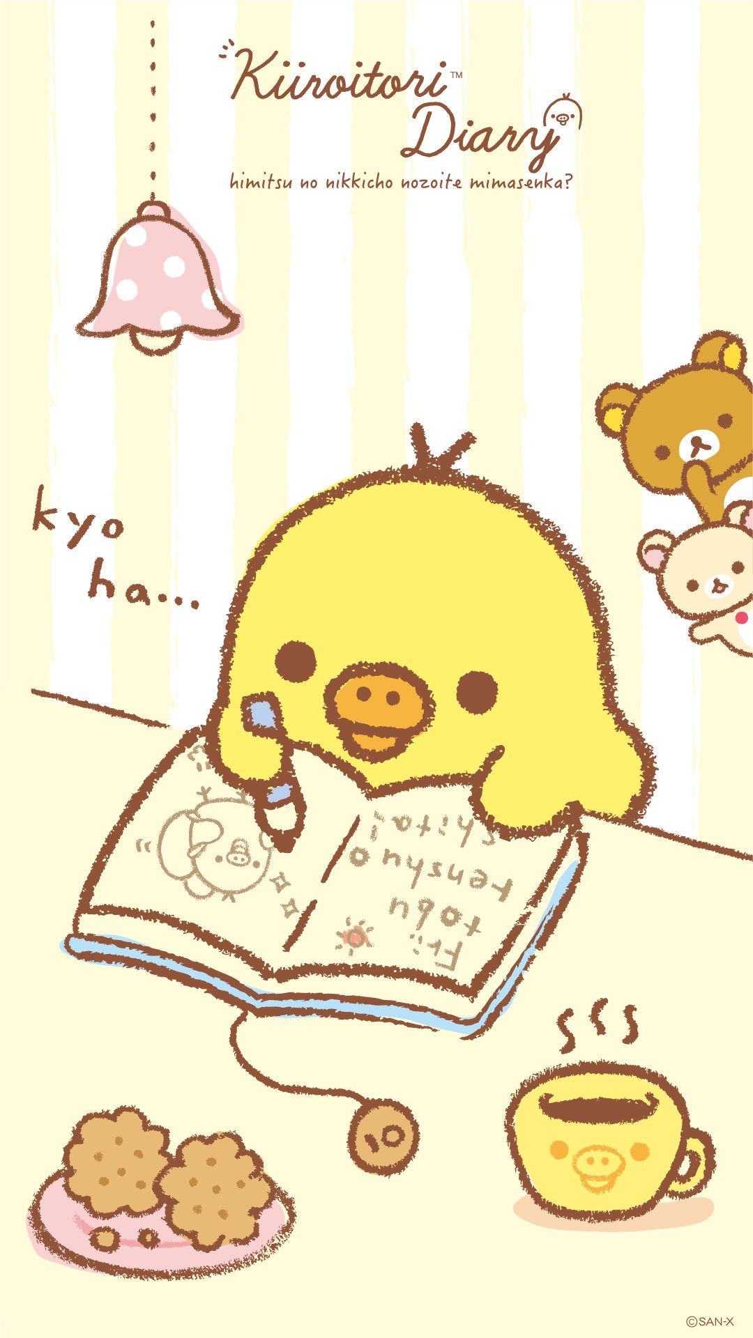 1080x1920 Quickly put small fresh Rilakkuma Wallpaper for your phone now! In pictures!