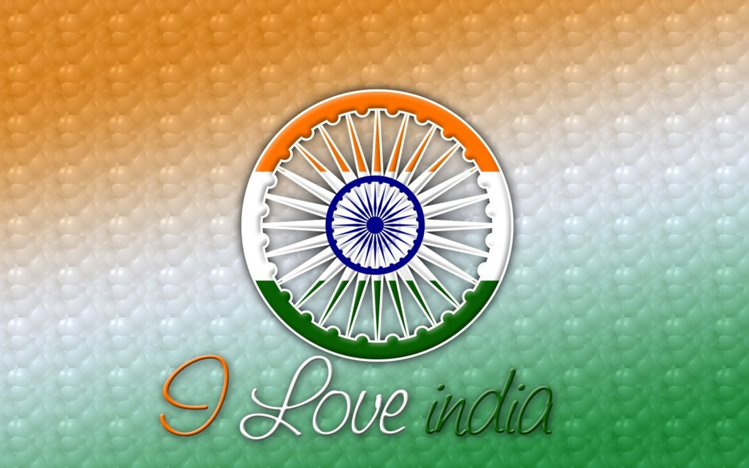 school essay indian independence day India independence day in india, independence day is observed on the 15th august every year, because on the said day of 1947, india won her freedom from the british rule after about 200 years it is a red-lettered day, on which the schools and government and private offices remain closed.