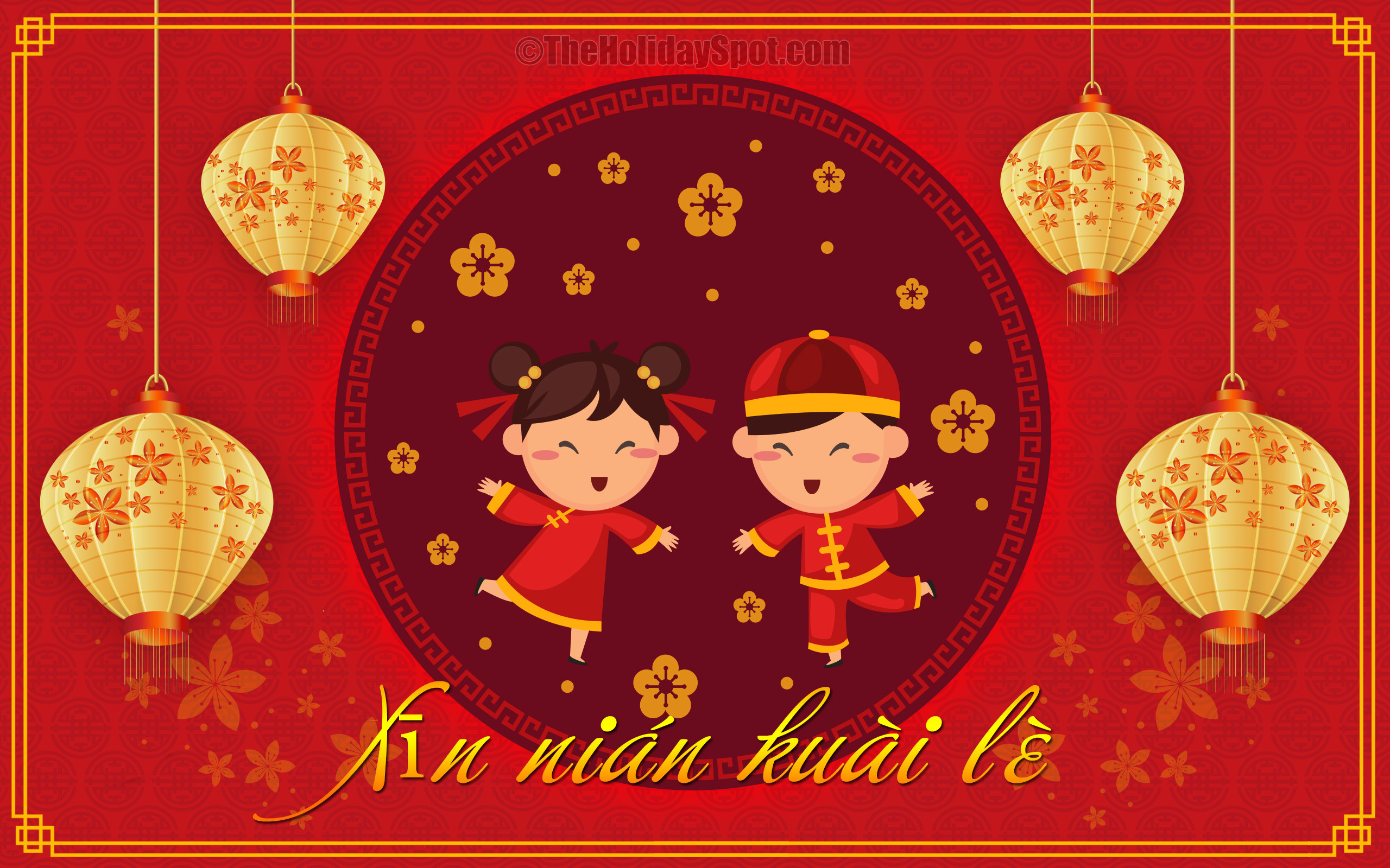 2560x1600 Chinese new year wallpaper with happy new year wishes jpg  Cny 2018  wallpaper cute