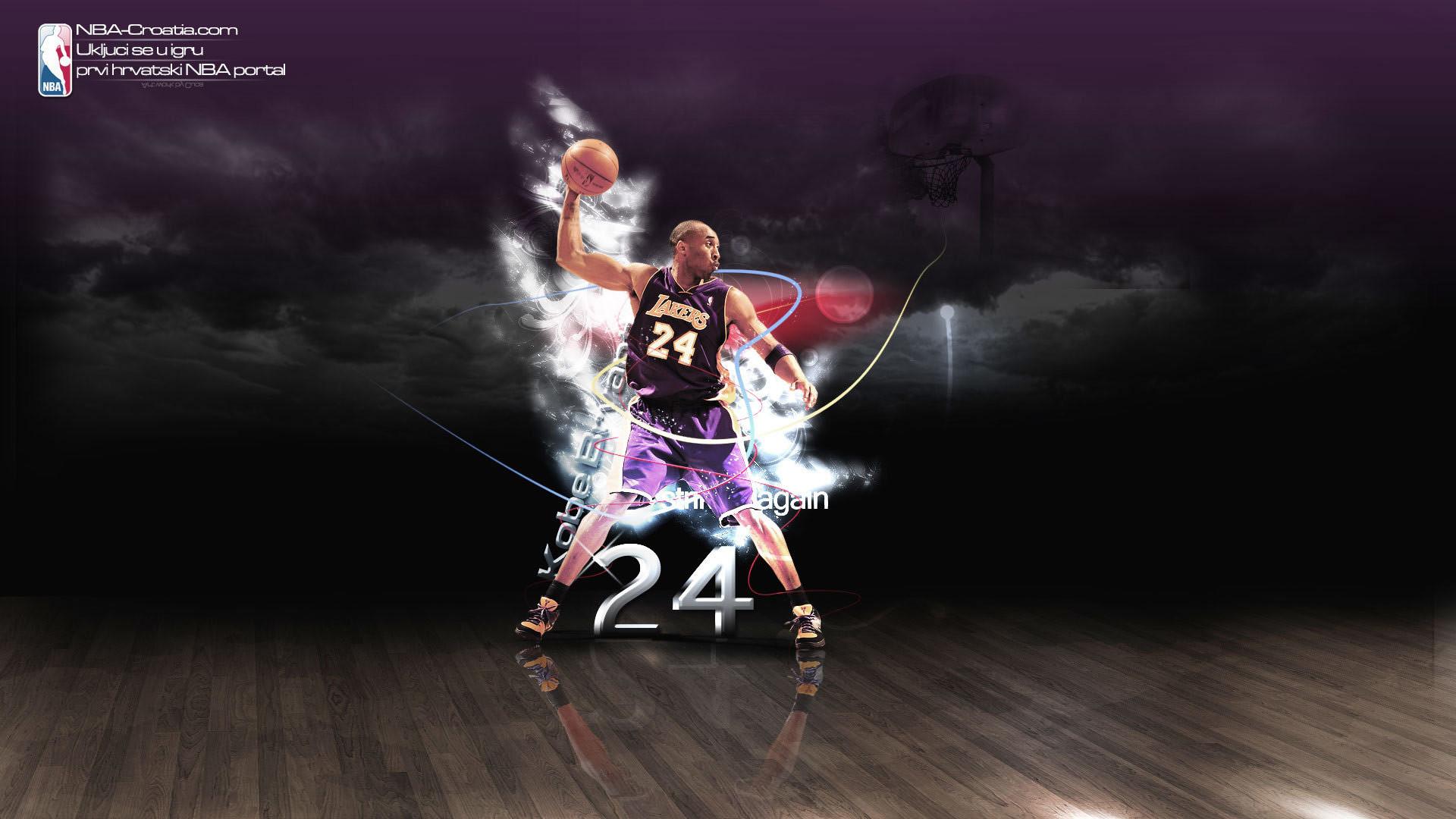 Kobe Bryant Logo Wallpaper (66+ Images