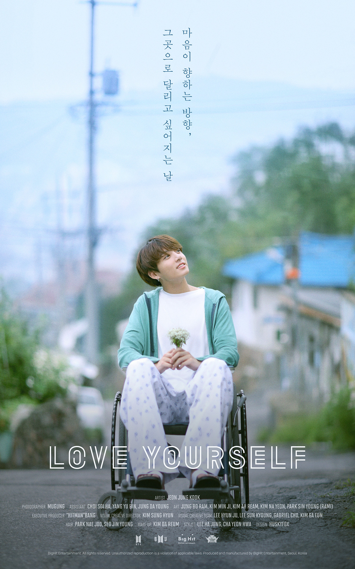 1240x1984 Love Yourself
