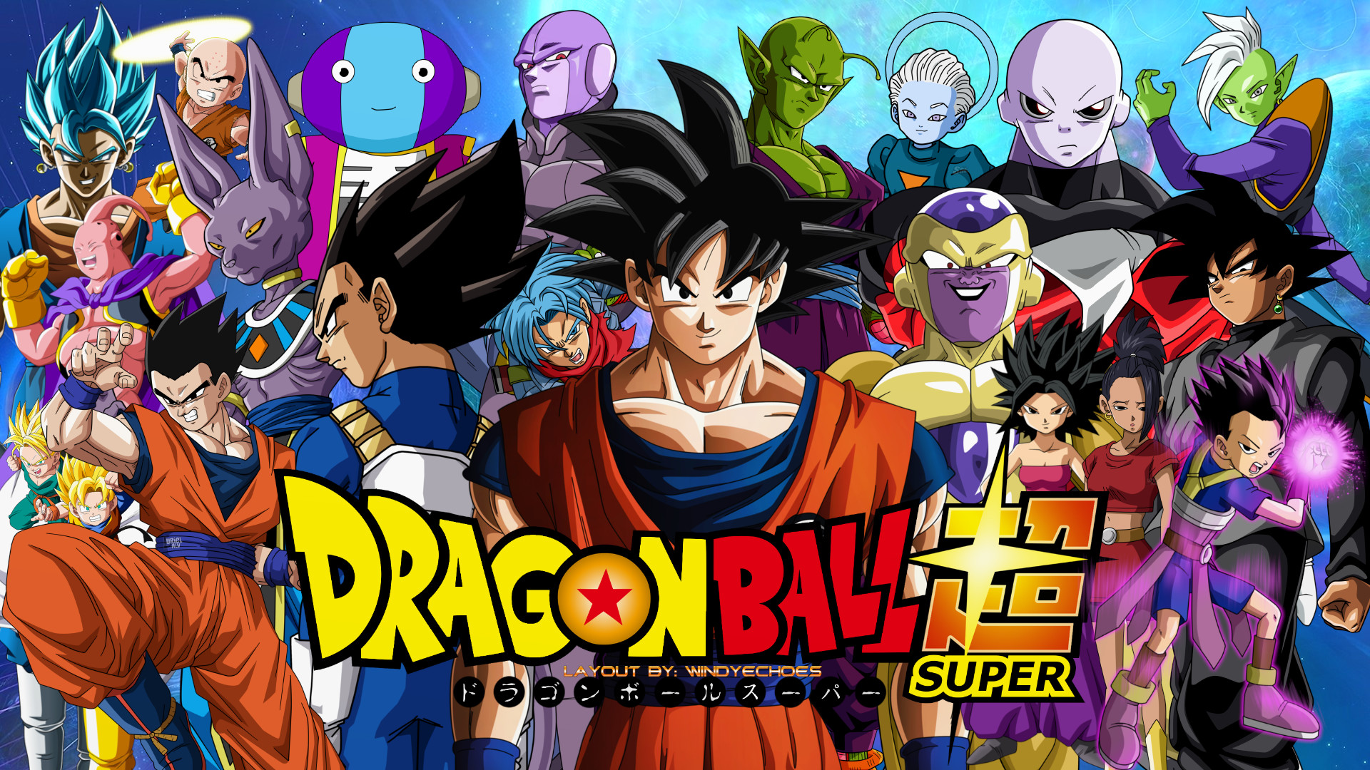Image Result For Anime Wallpaper Dragon Ball Supera