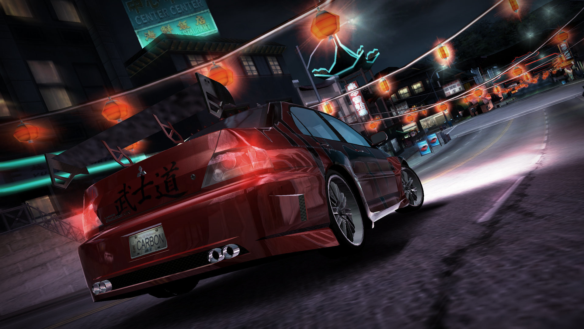 1920x1080 ... Need for Speed: Carbon - Collector's Edition - Fanart - Background ...
