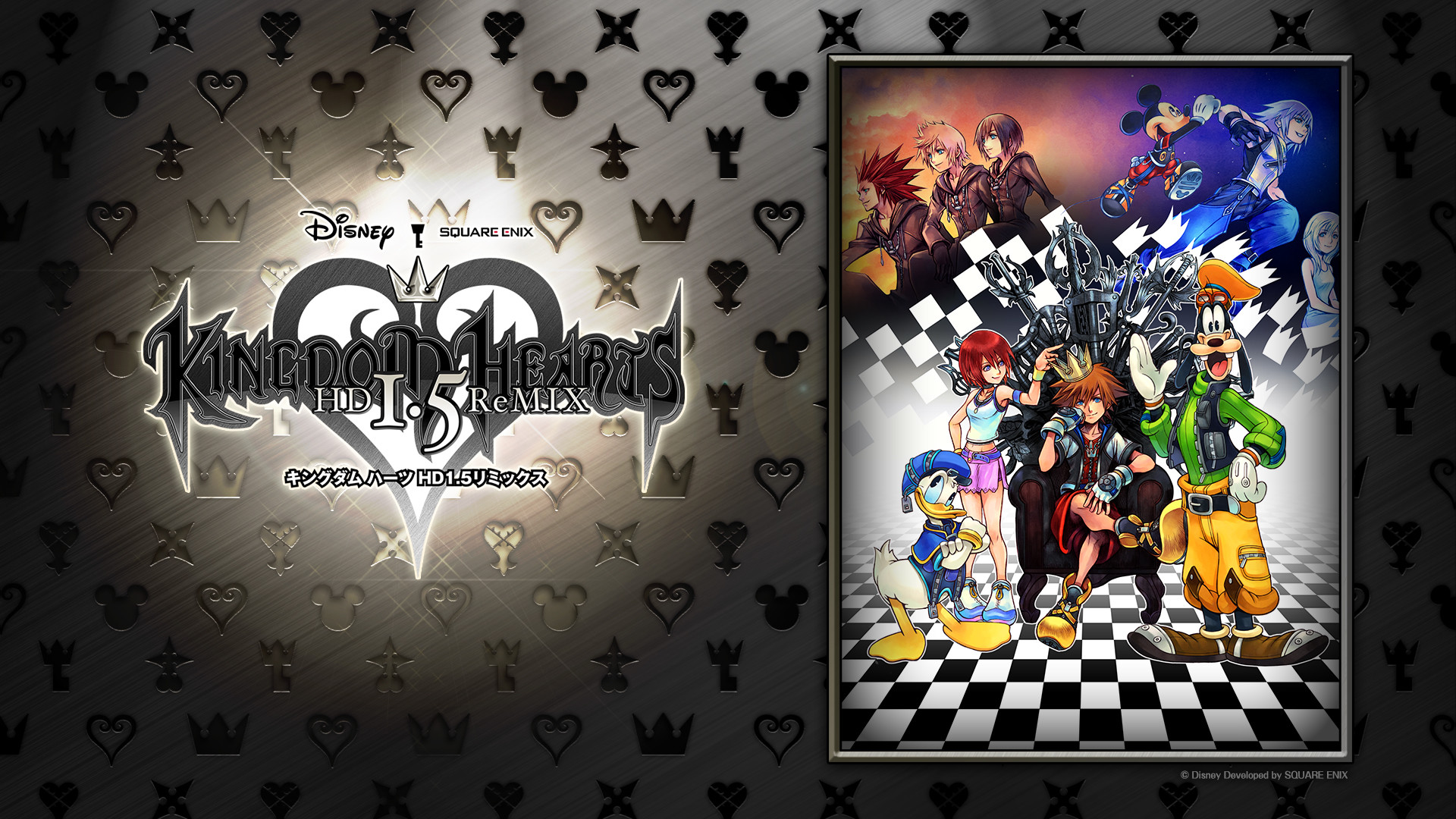 1920x1080 Oficial wallpaper Kingdom Hearts HD I.5 ReMIX Sora, Kairi, Riku, Donal,  Goofy, Mickey, Namine, Xion, Roxas and Axel | Kingdom Hearts HD I.5 ReMIX  ...