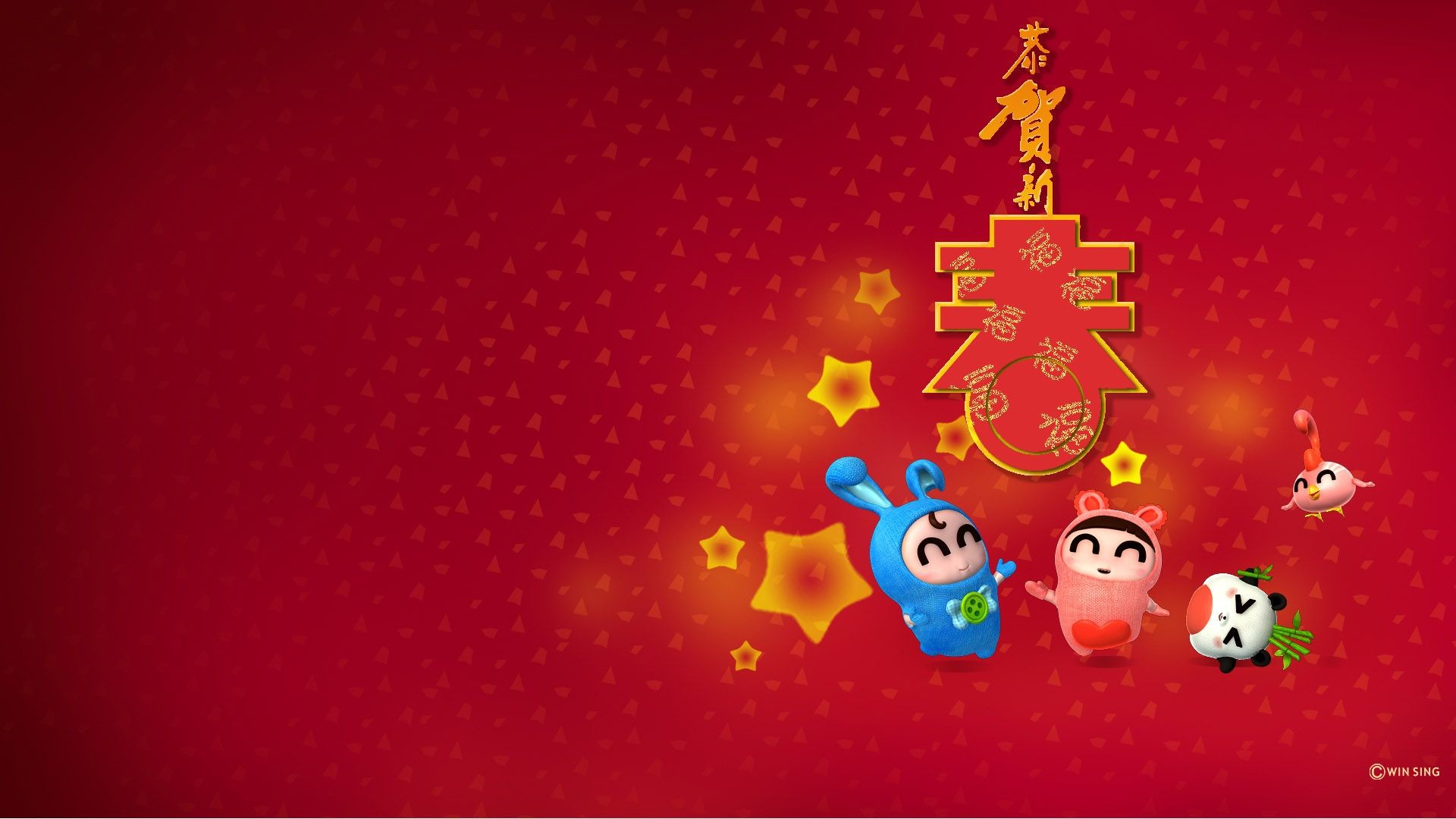 Chinese New Year Wallpaper (69+ images)