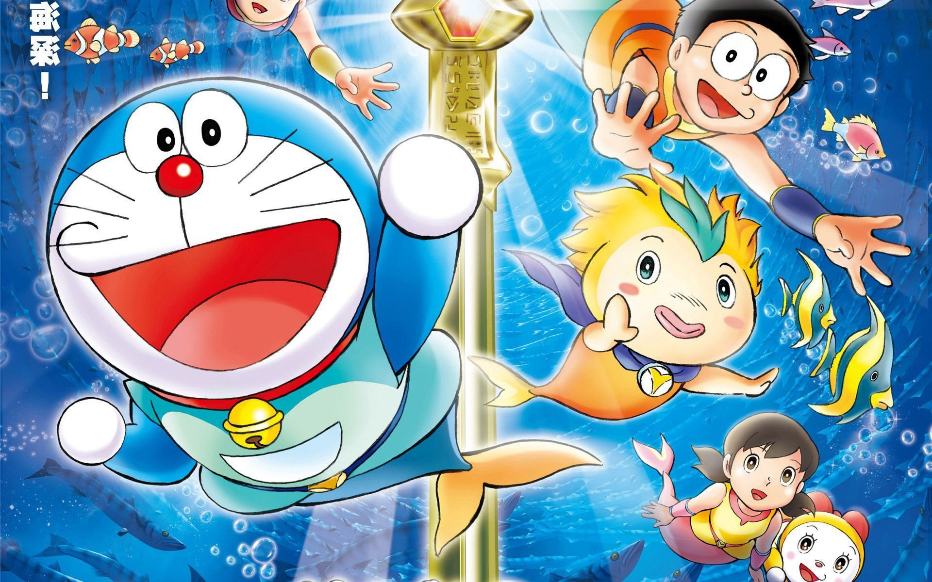 1920x1200 Free Download Doraemon Backgrounds – Wallpapercraft