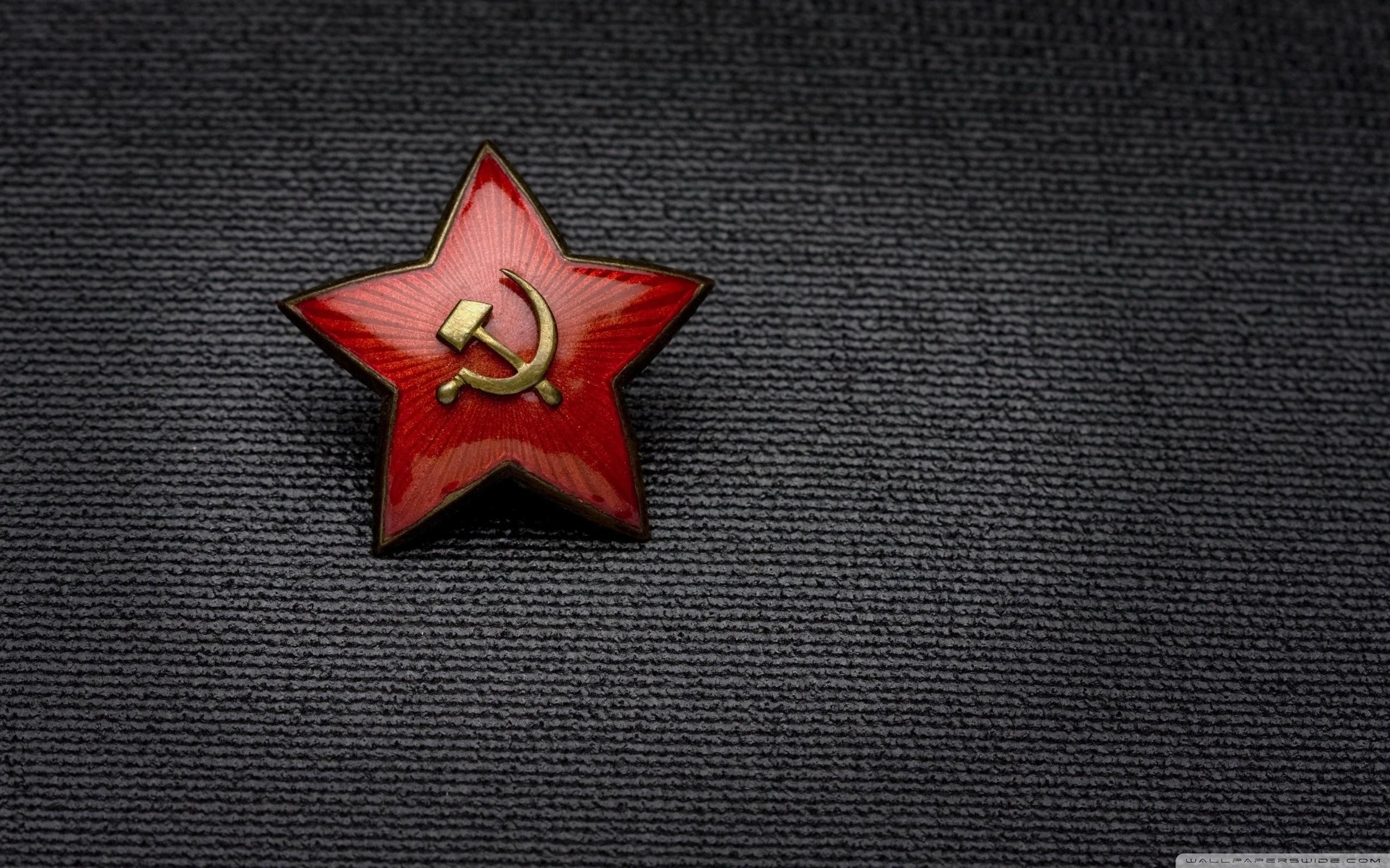 Iphone communist wallpaper