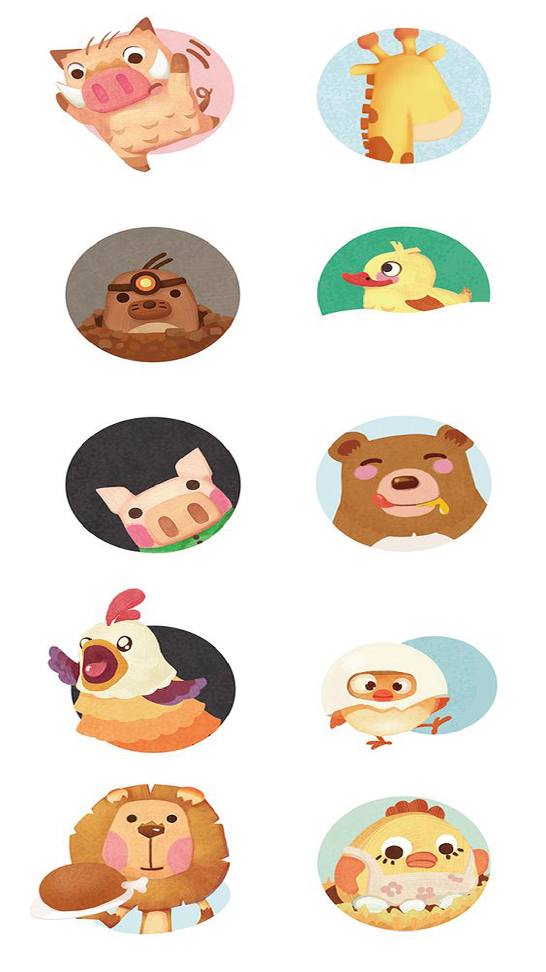 1280x2272 DD 1 4 D 3 NNEURDuNNOE Cute Wallpapers For Iphone 5s