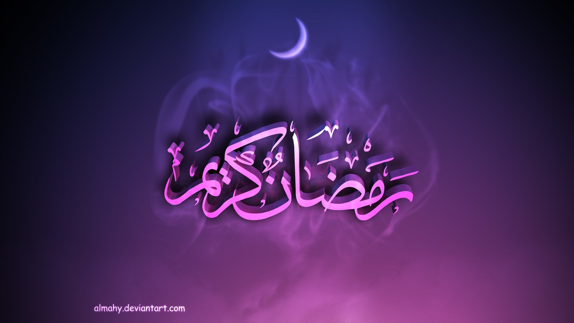 1920x1080 ramadan wallpapers 2014 #arabic #ramadan http://www.a3da.net