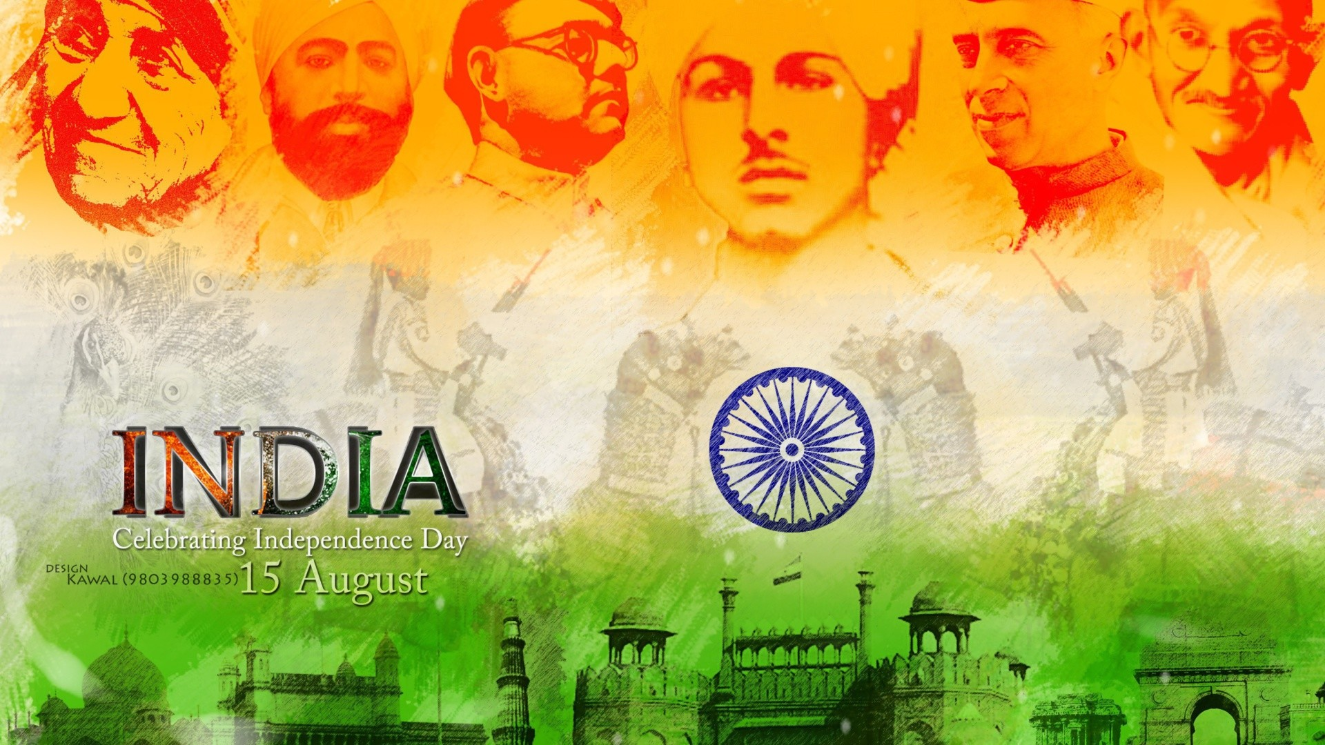 1920x1080 Happy Independence Day Photo. 15th August Best HD Wallpaper. 15th August  Quotes Wallpapers