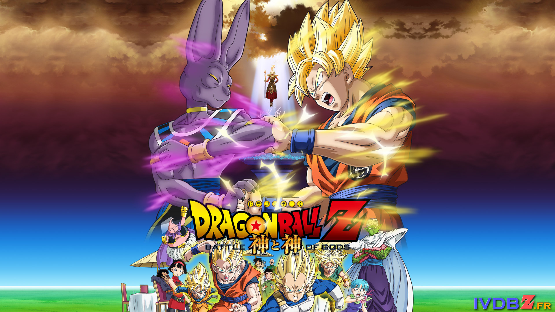 1920x1080 4 Dragon Ball Z: Battle of Gods HD Wallpapers | Backgrounds - Wallpaper  Abyss