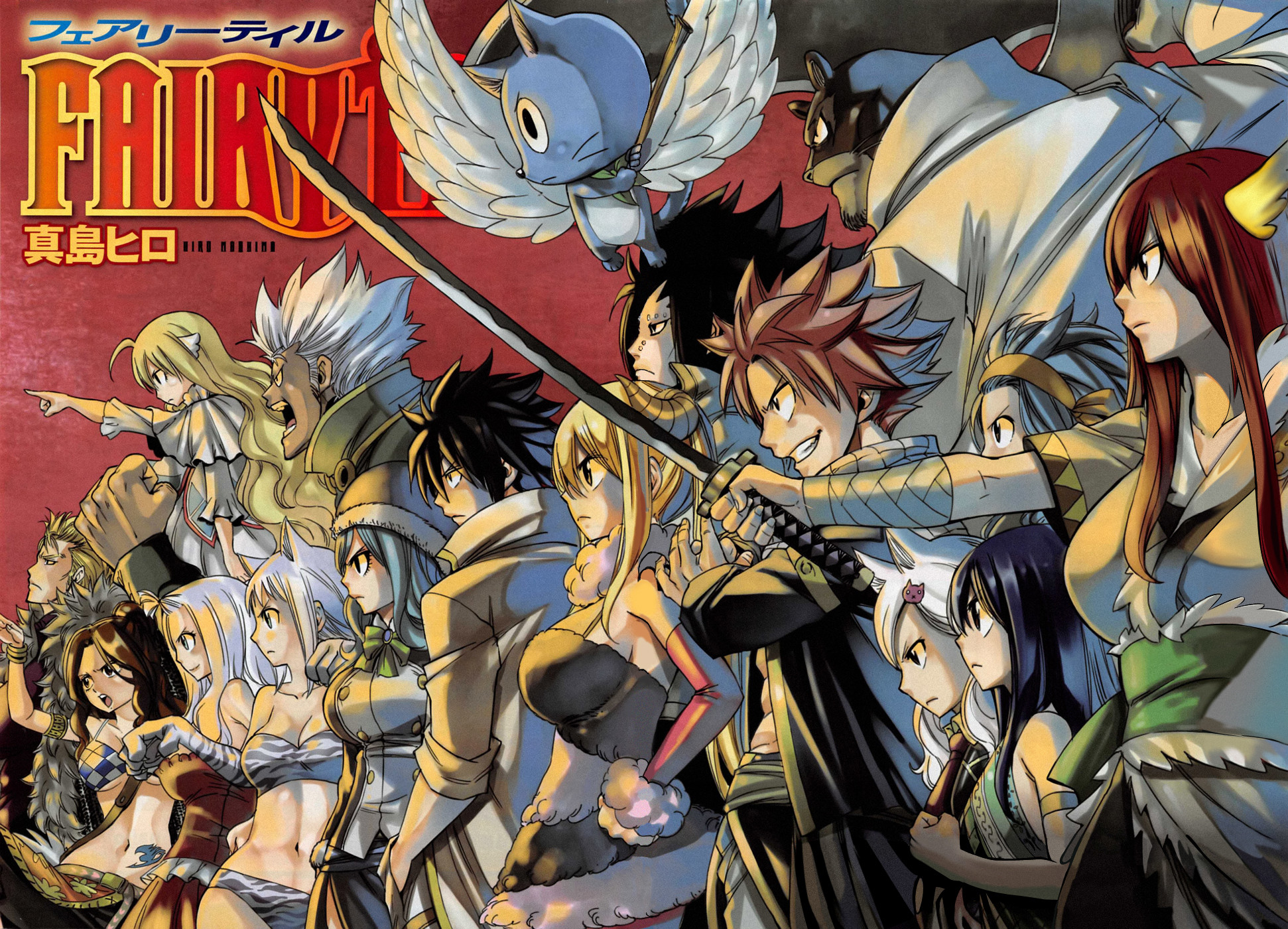 1942x1400 HD Wallpaper | Background ID:697958.  Anime Fairy Tail