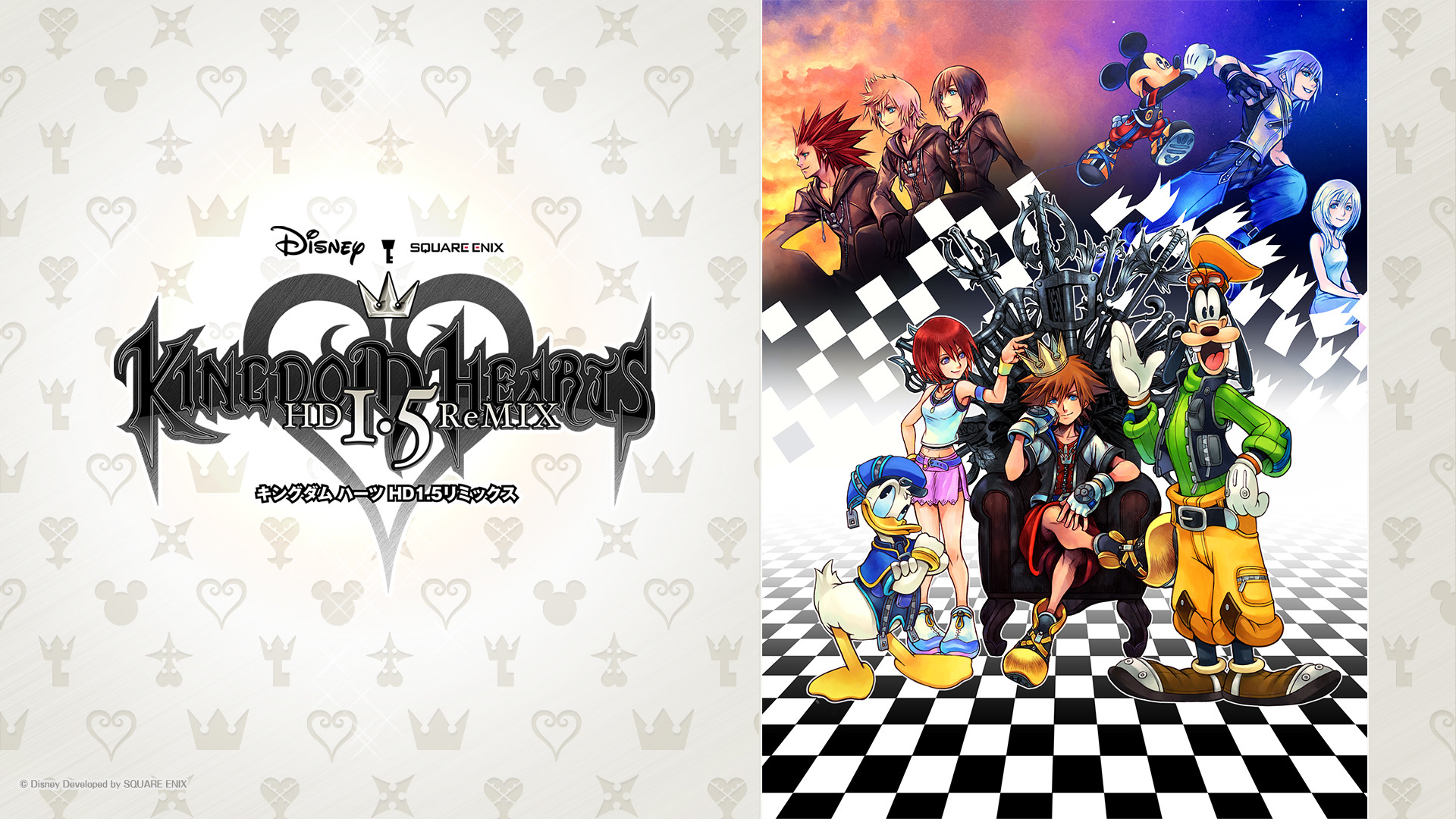 1920x1080 KINGDOM HEARTS -HD 1.5 ReMIX- Fan Campaign CM, Assorted Clips, & New  Wallpapers! - News - Kingdom Hearts Insider