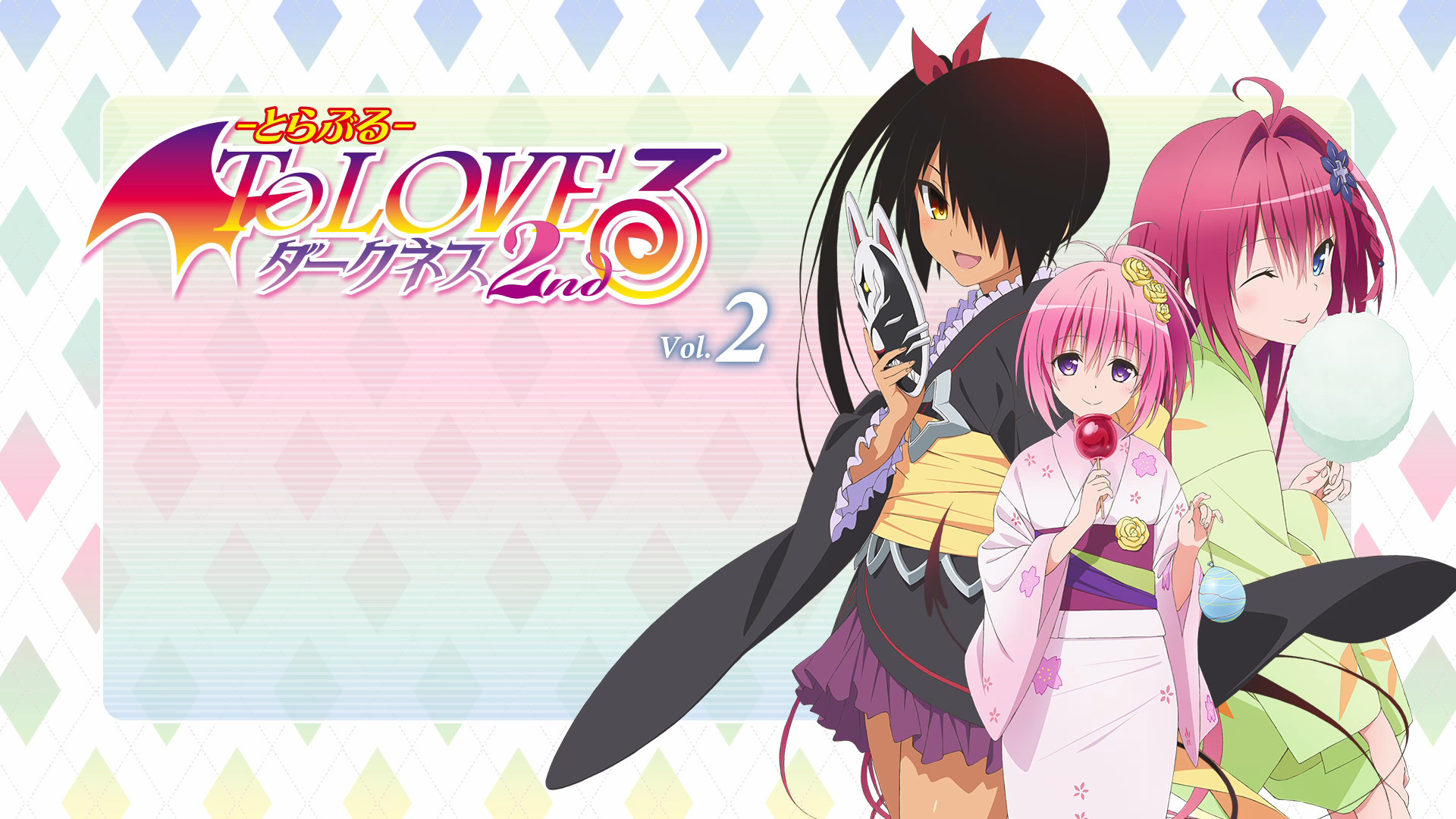 1920x1080 To Love-Ru: Darkness Full HD Wallpaper and Background |  |  ID:696142