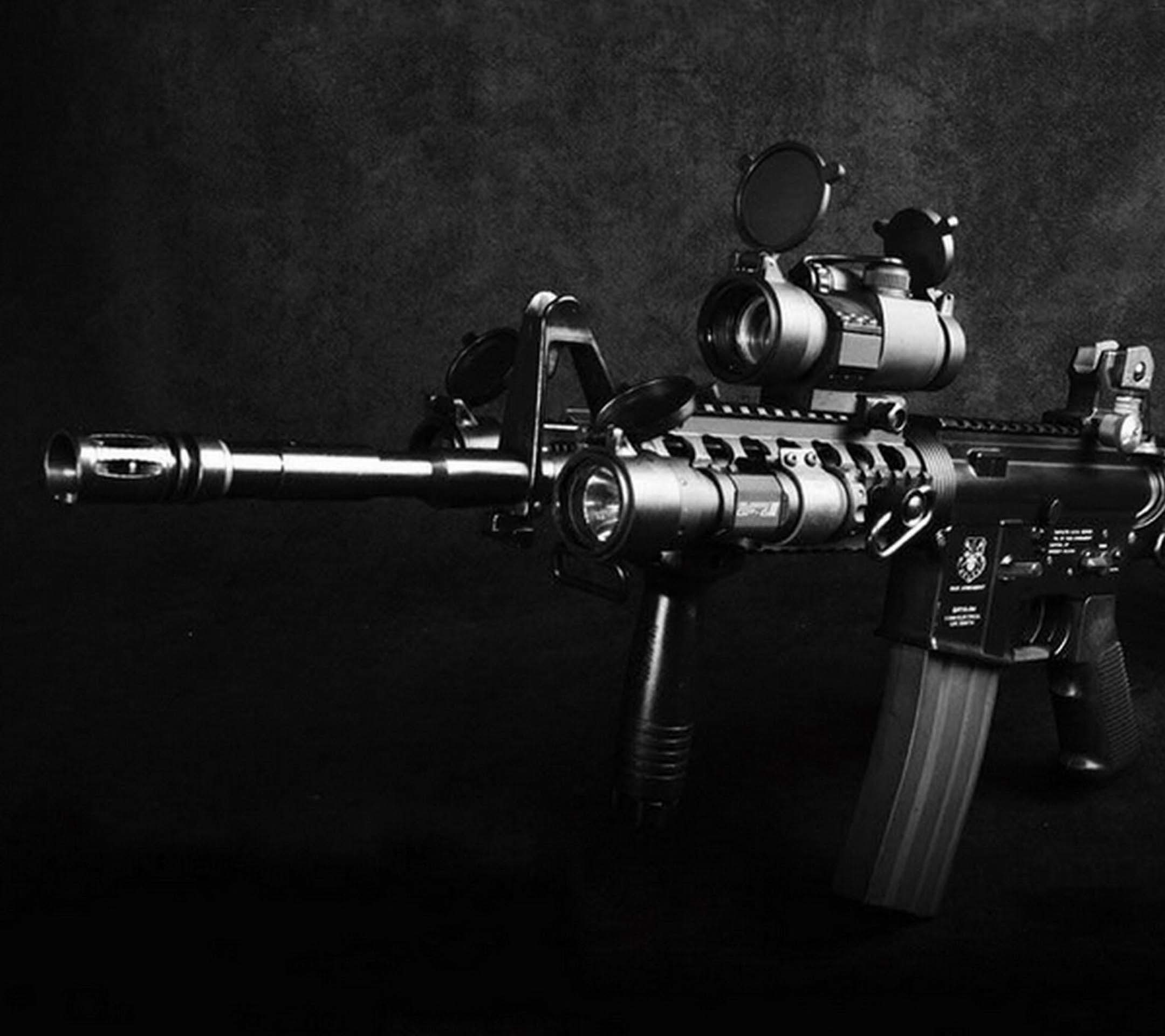 Sniper Rifle Wallpaper (73+ Images