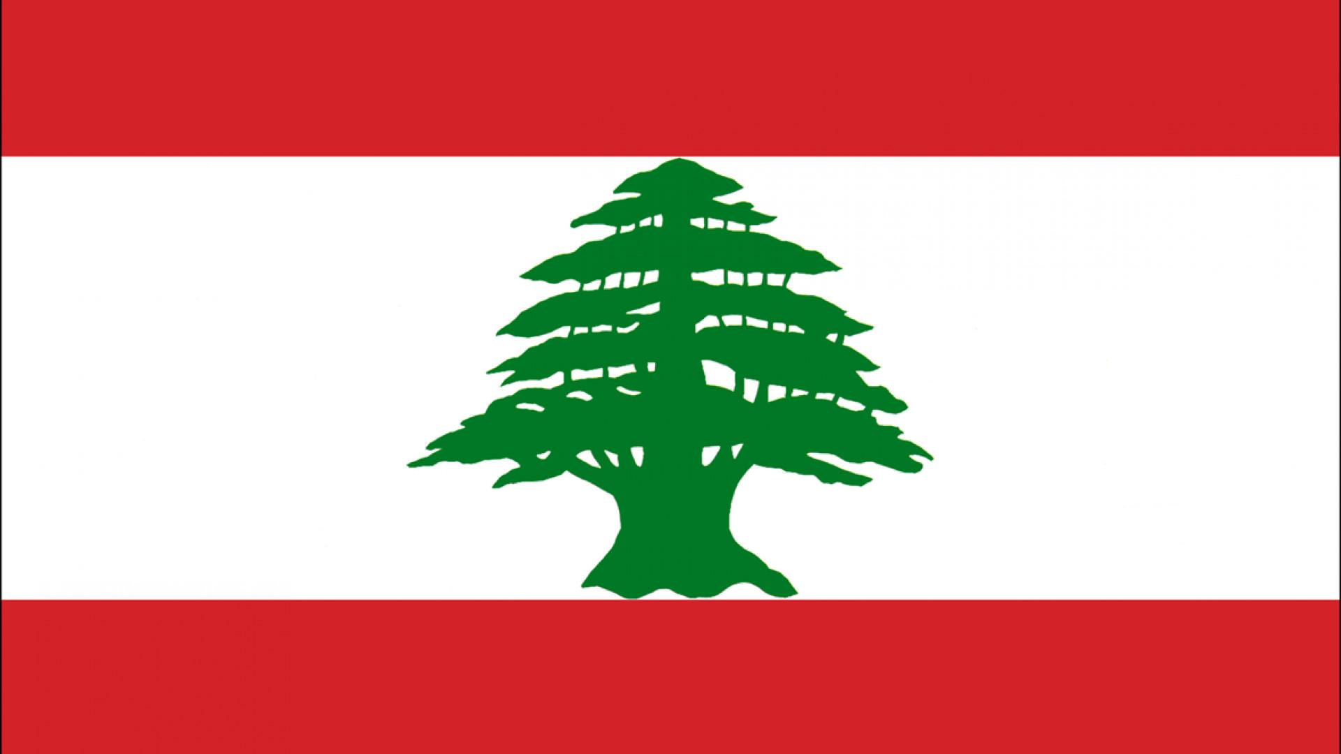 Lebanon Flag Wallpapers (66+ images)