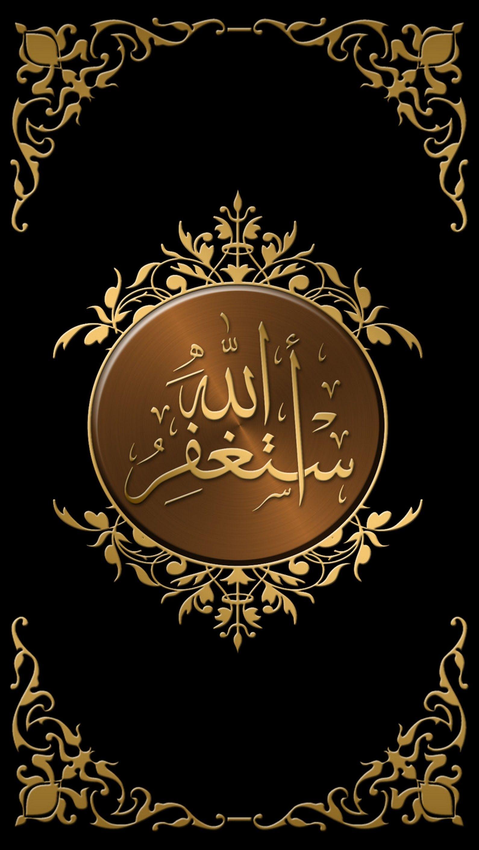 Holy Quran Wallpaper 66 Images
