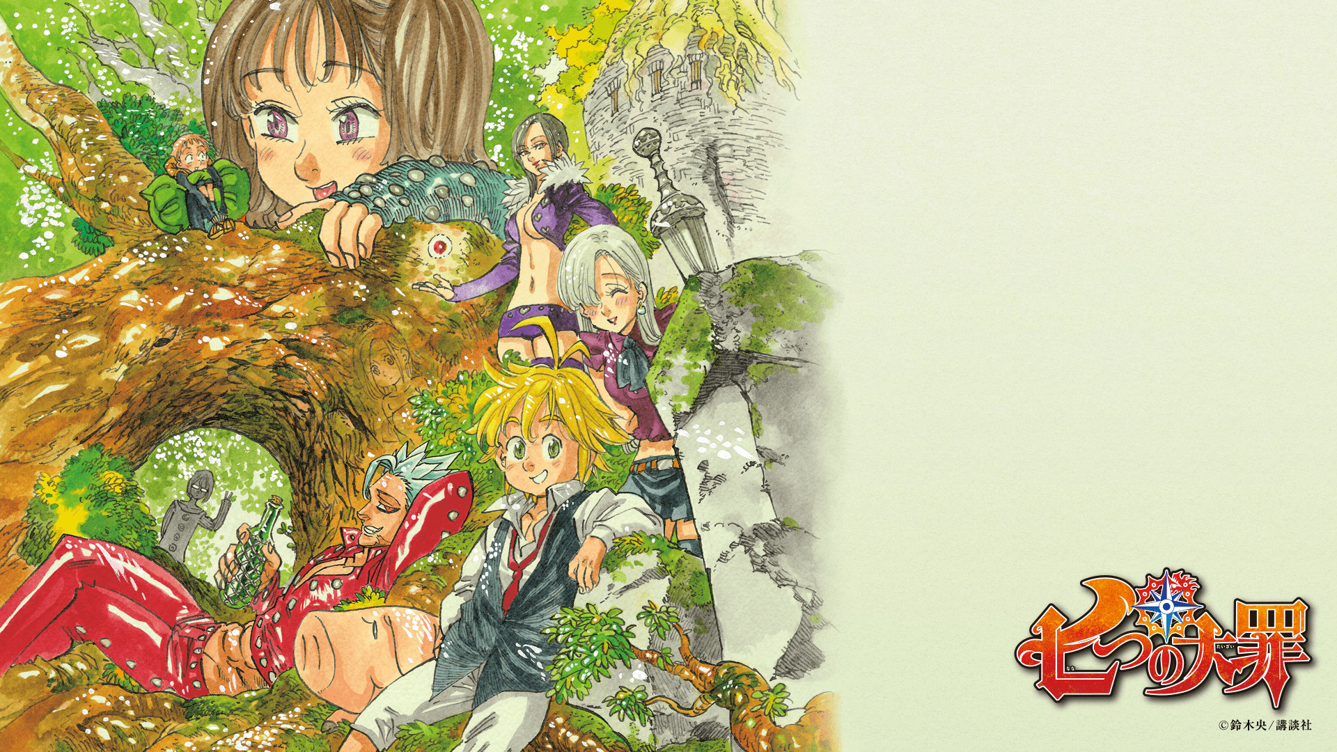 1920x1080 Image - Wallpaper 3.png | Nanatsu no Taizai Wiki | Fandom powered .