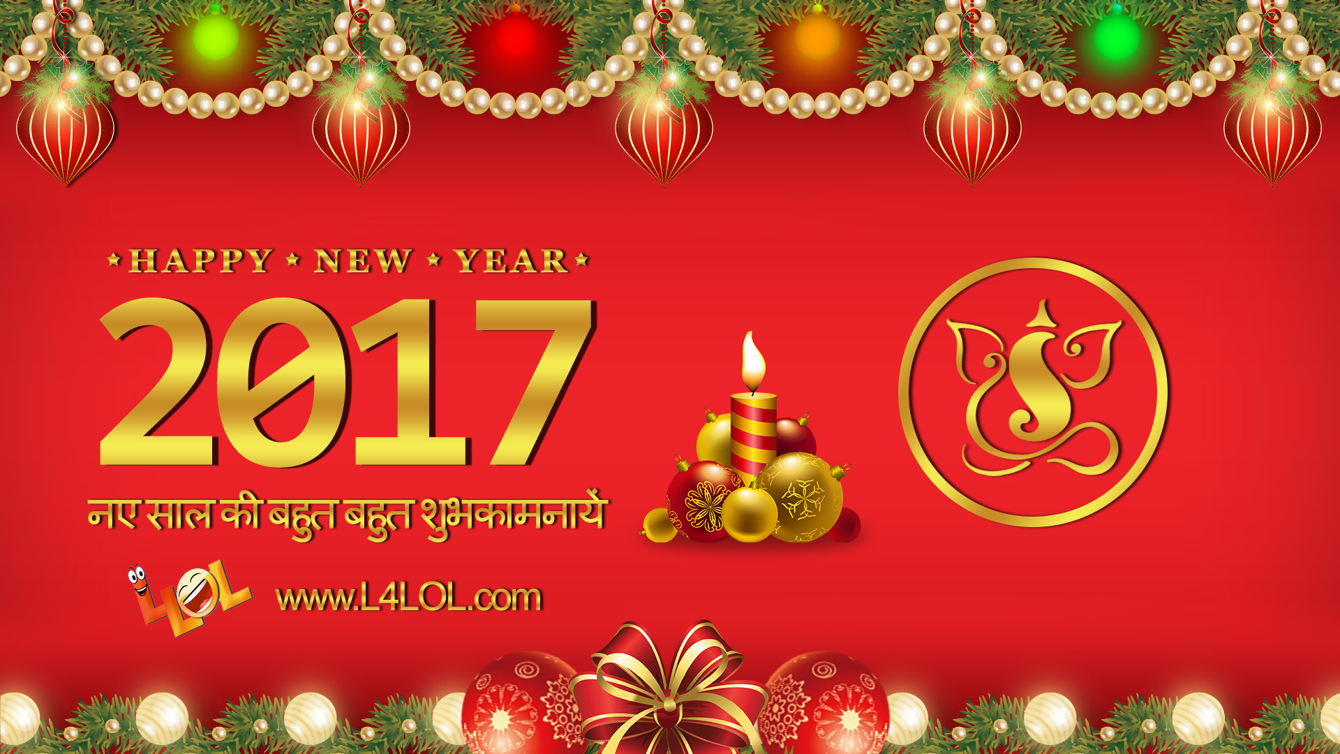 New Year 2017 Wallpaper Hd 76 Images