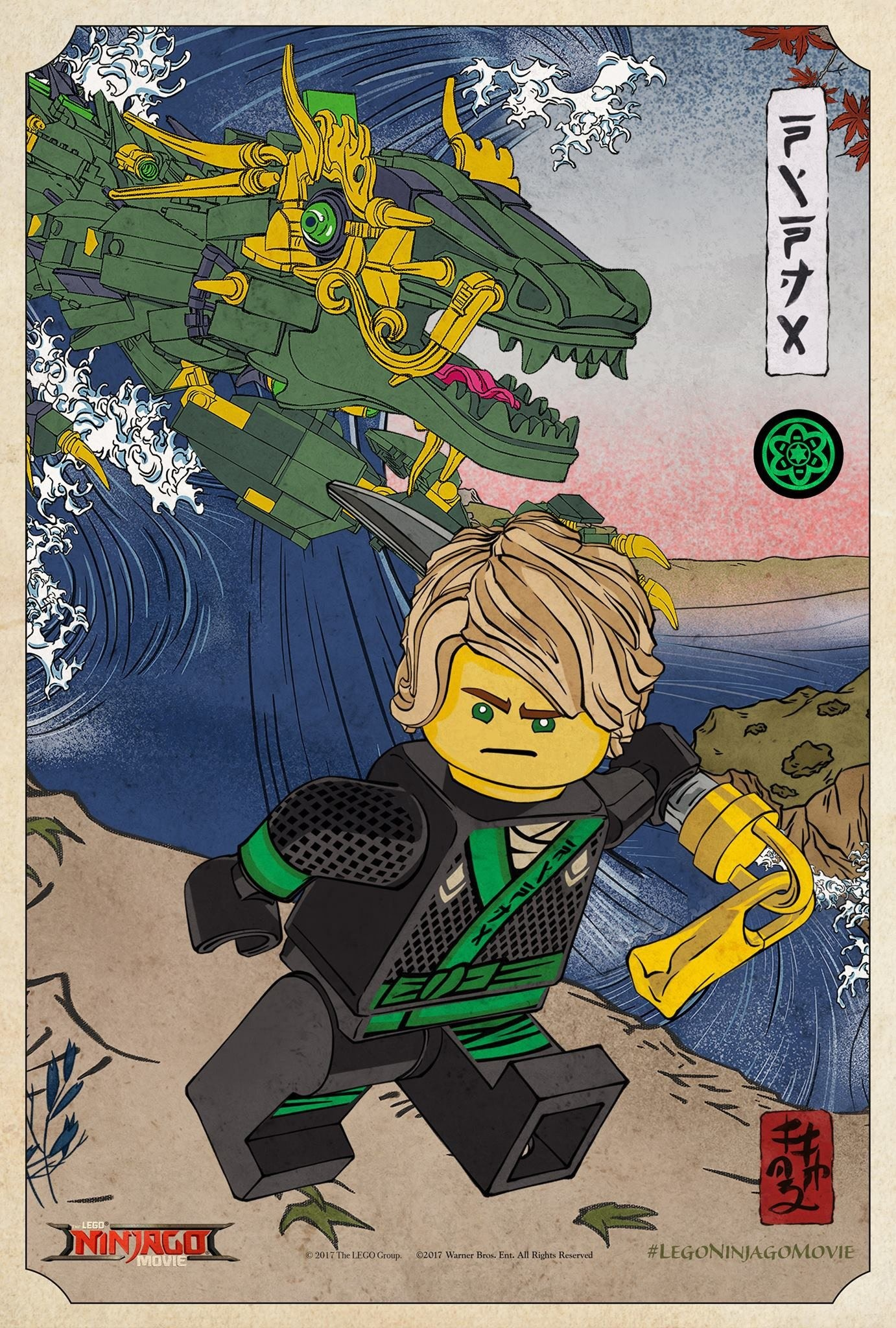Lego ninjago wallpaper 80 images 2764x1555 lloyd be green the lego ninjago movie 2017 voltagebd Image collections