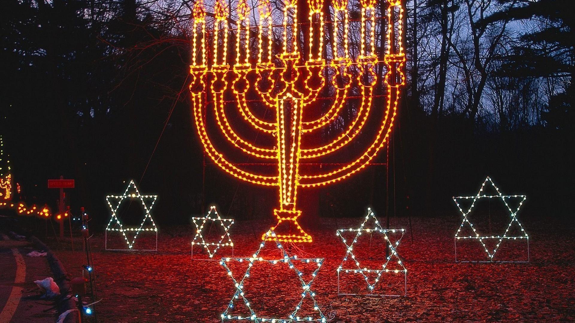 Jewish Wallpaper Hd 62 Images