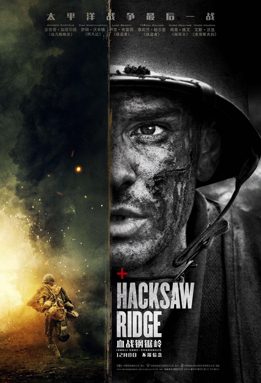 film hacksaw ridge full movie