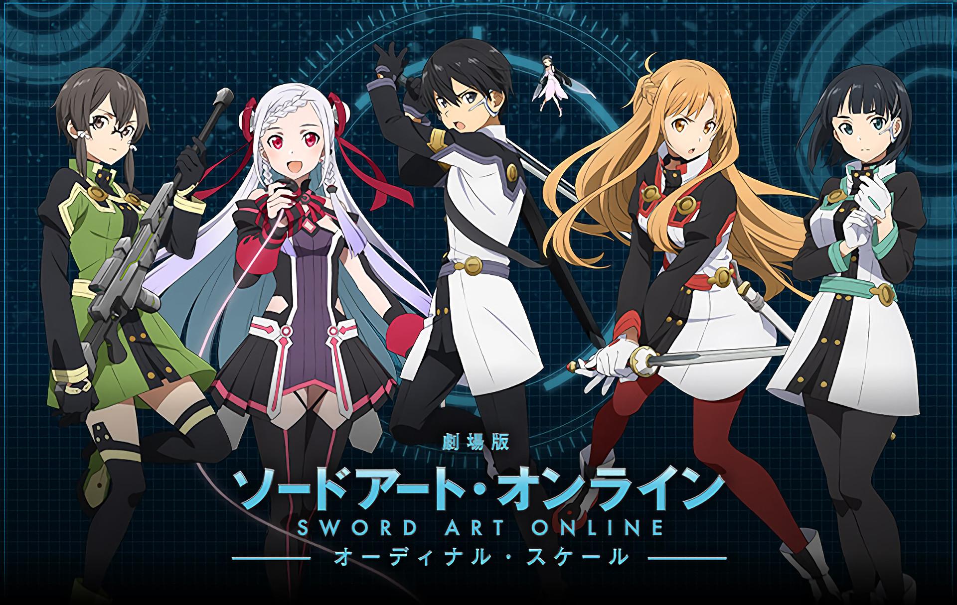 Sword Art Online Sinon Wallpaper 76 Images