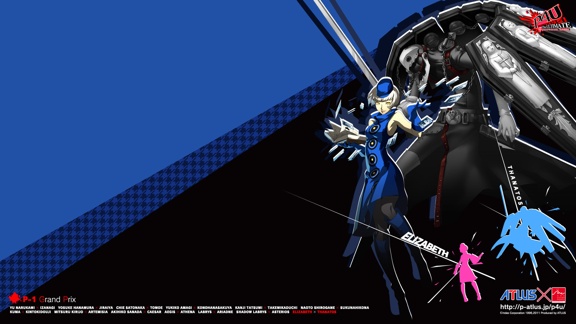 1920x1080 View Fullsize Persona 4: The Ultimate In Mayonaka Arena Image