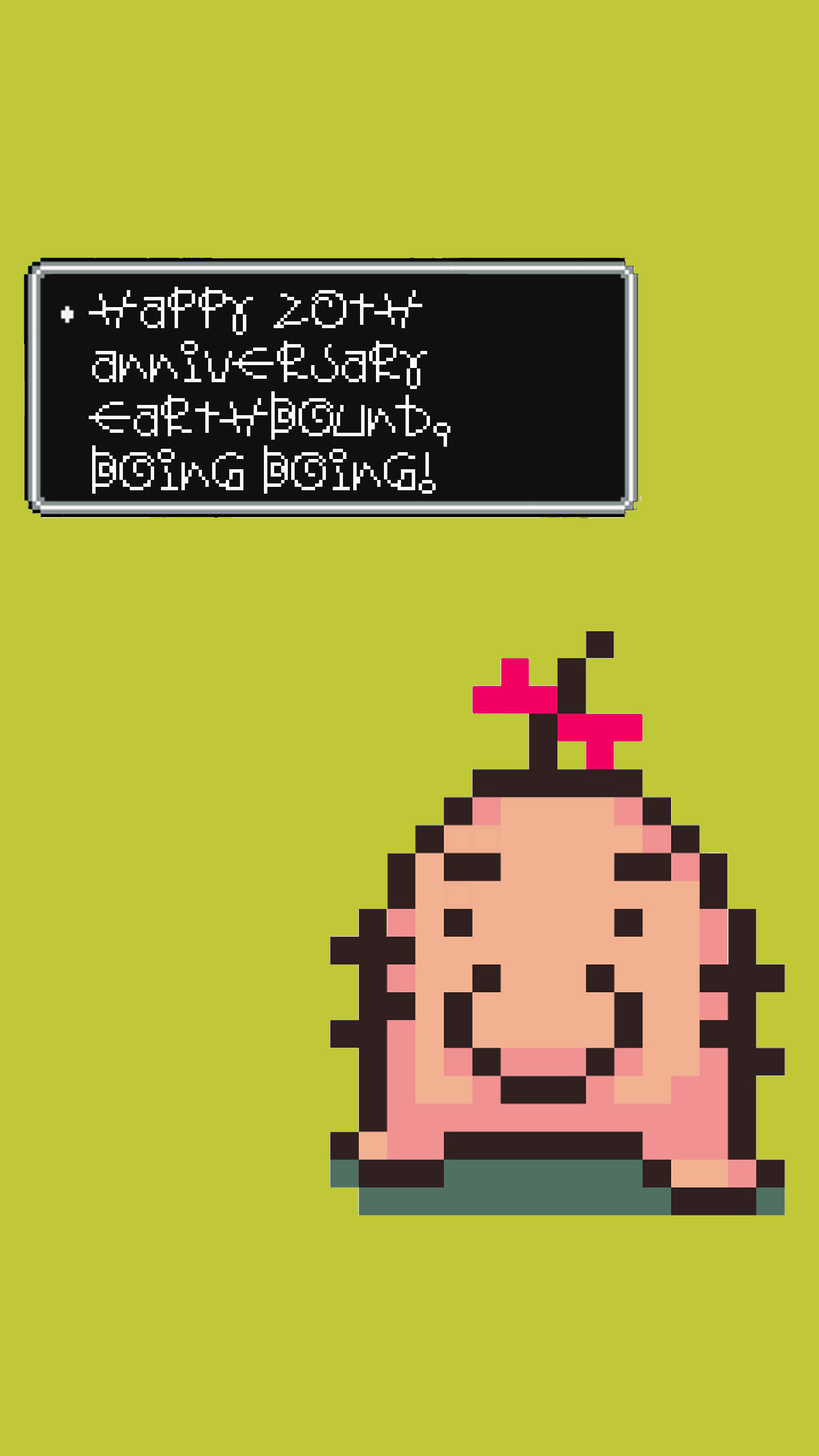 1440x2560 A small collection of Earthbound Phone Wallpapers for the 20th anniversary.