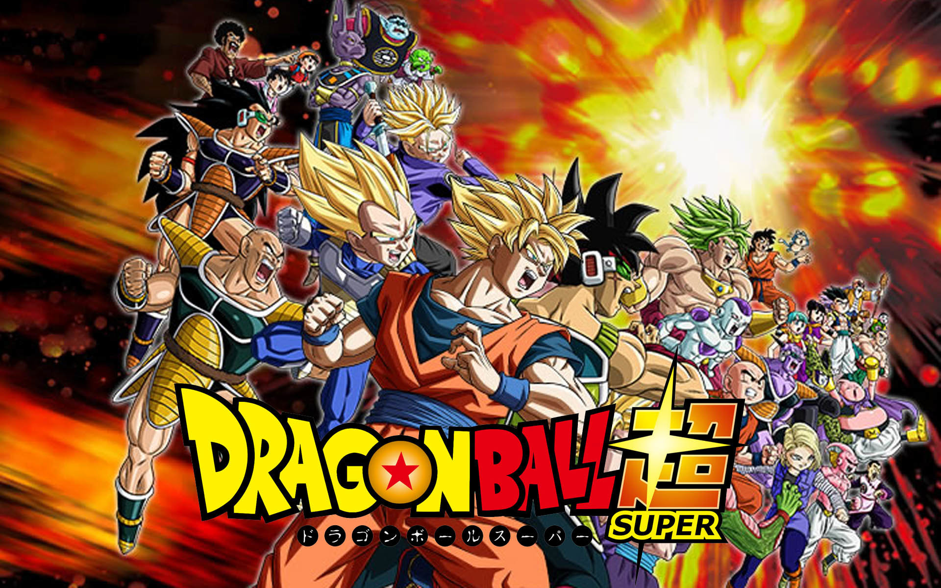 Dragon Ball Super Wallpaper Hd 53 Images