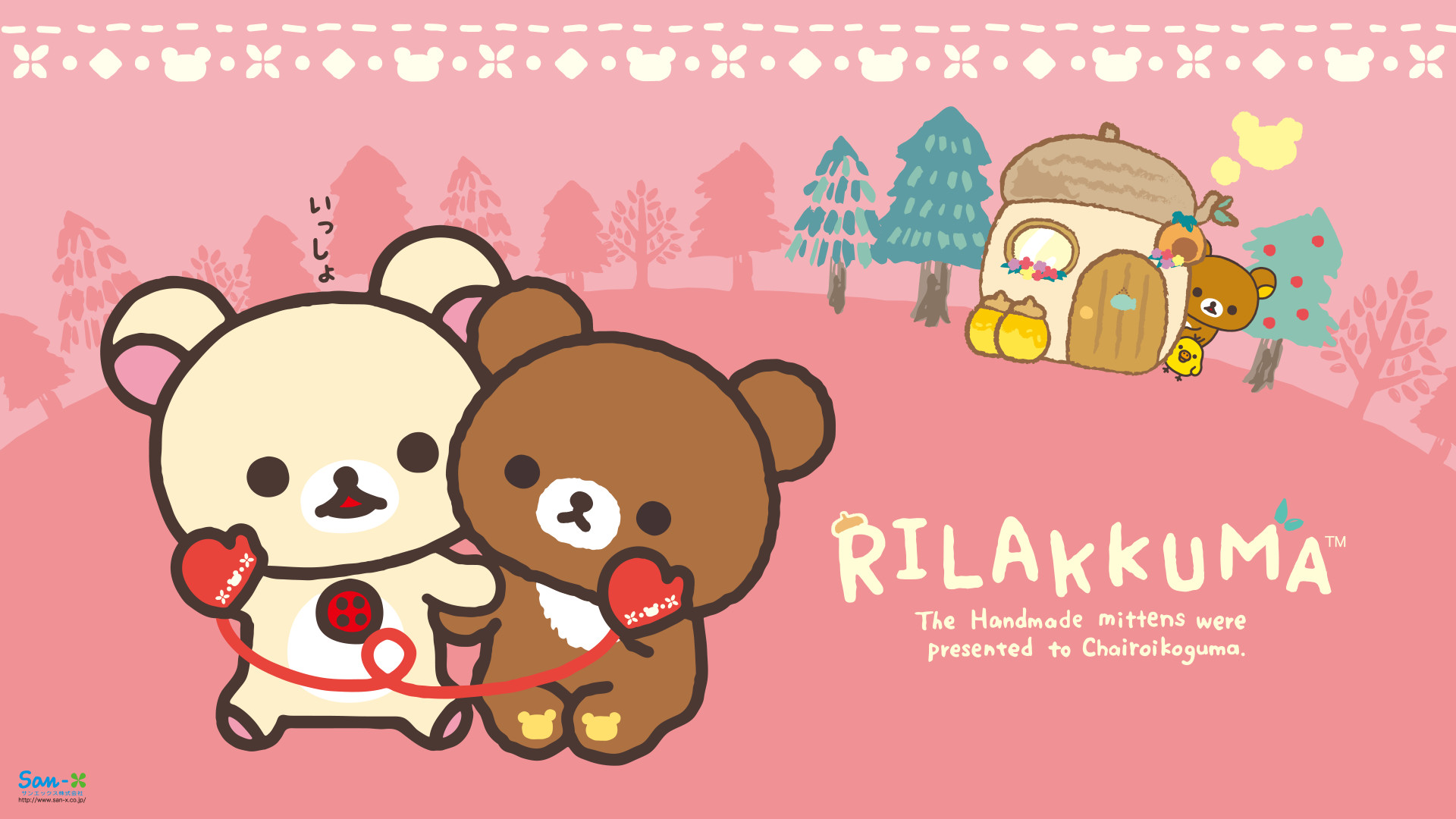 1920x1080 pc_1080_1920.png (1920×1080) | kawaii character | Pinterest | Rilakkuma, Rilakkuma  wallpaper and Wallpaper