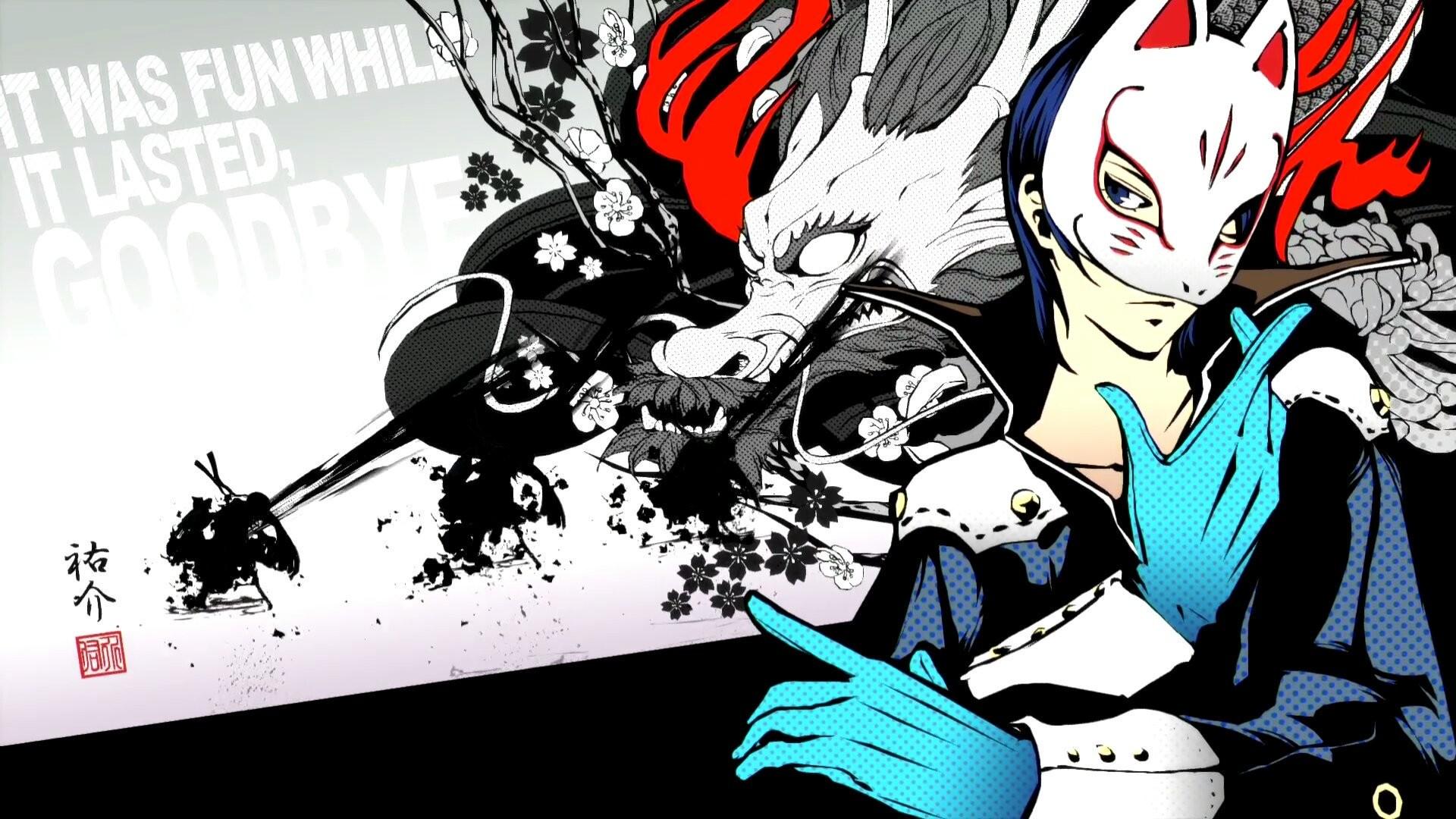 Persona 5 Wallpaper HD (81+ images)