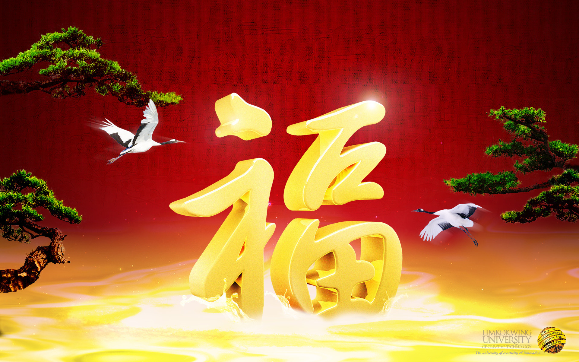 1920x1200 free holiday wallpaper chinese new year wallpaper 1920x1200 wallpaper index 6