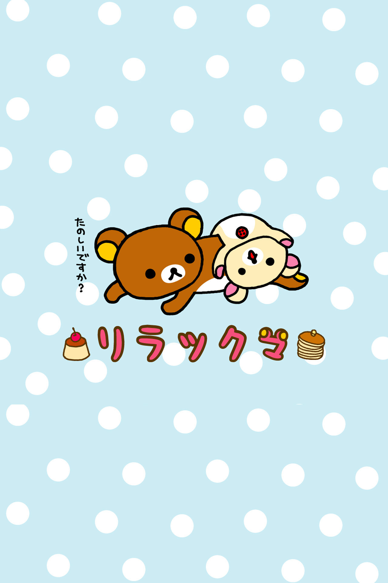 1280x1920 Rilakkuma Wallpapers | Free for iPhone and Galaxy from Lollimobile