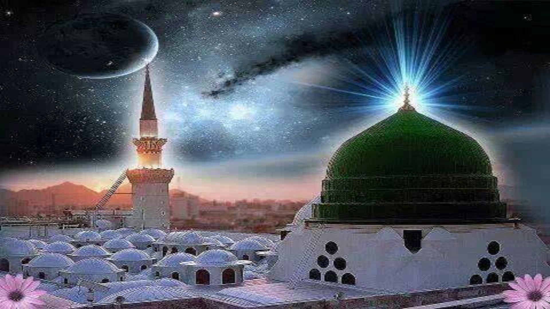 Mecca HD Wallpaper (70+ images)