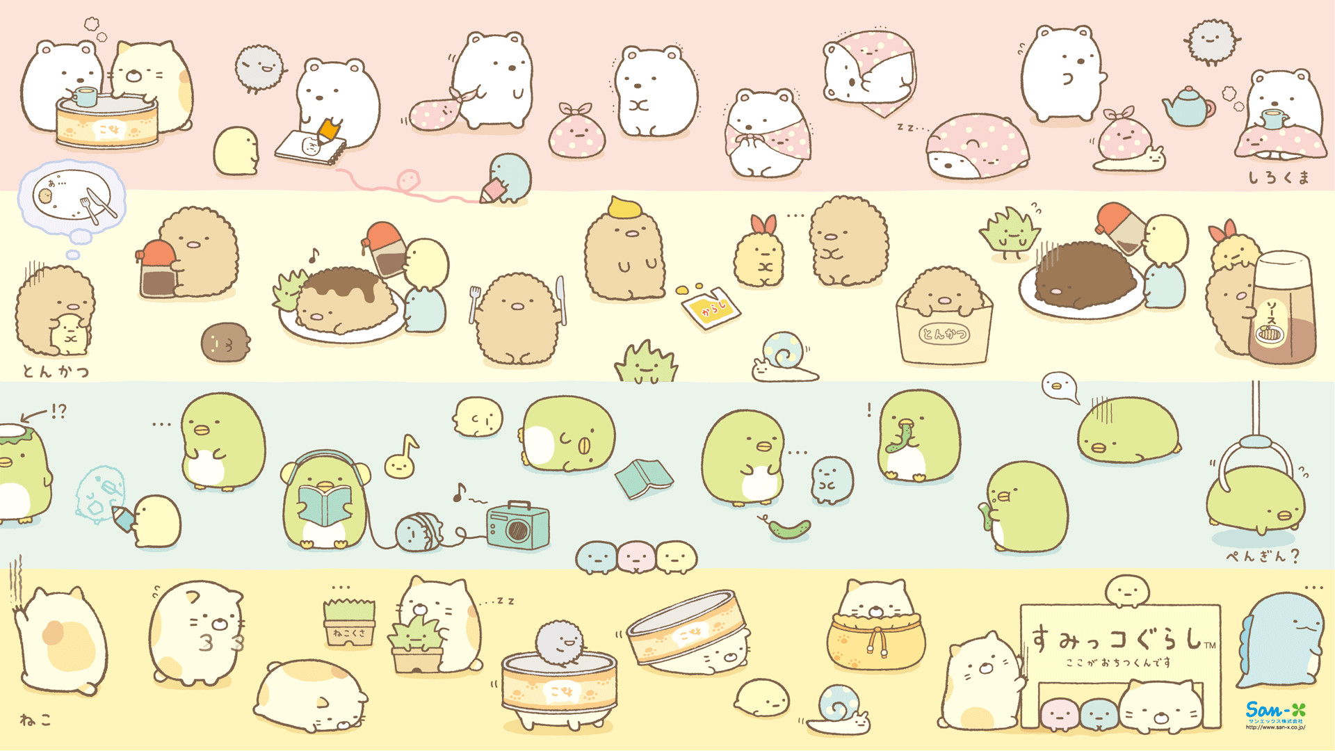 1920x1080 cute San X wallpaper collection 2013 | Rilakkuma | Nyan Cat