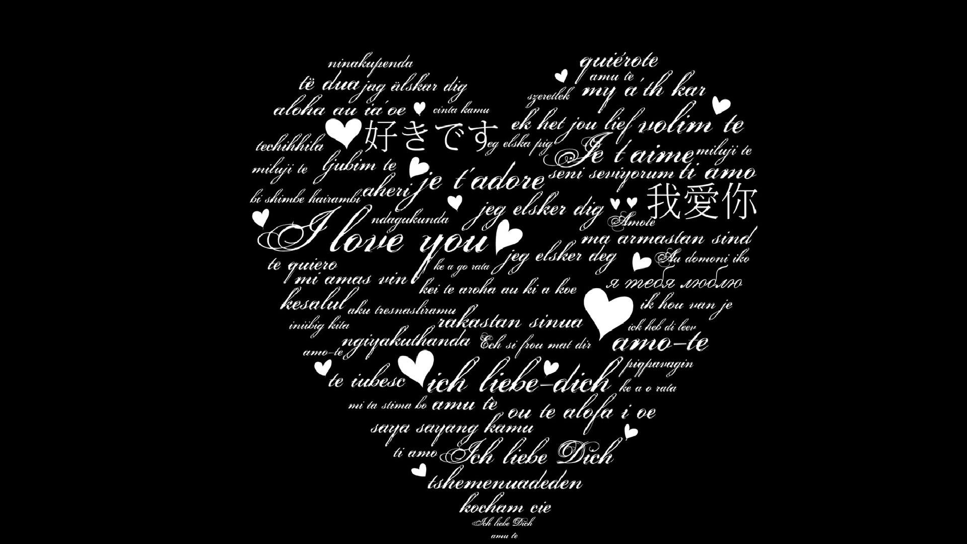Love Words Wallpaper Desktop www.pixshark.com - Images Galleries With A Bite!