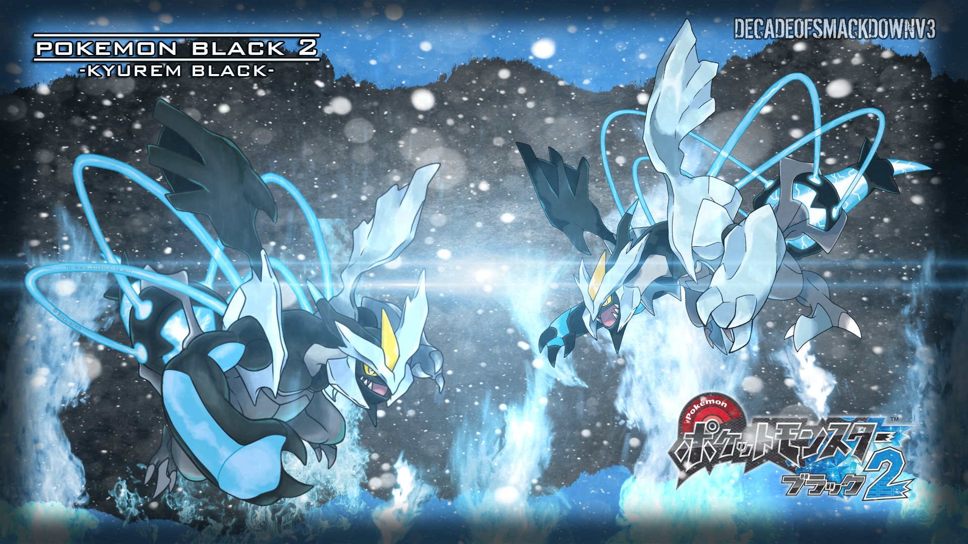 pokemon black 2 download for android