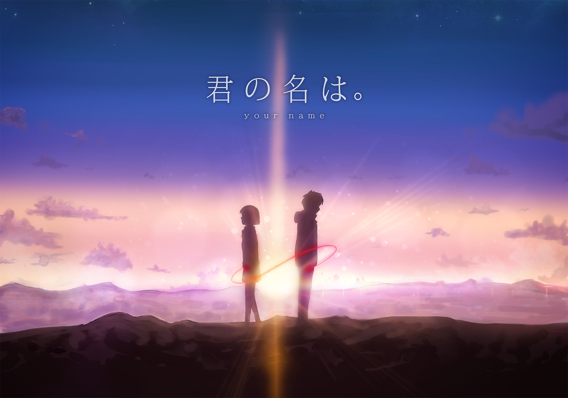 your name wallpapers 78 images