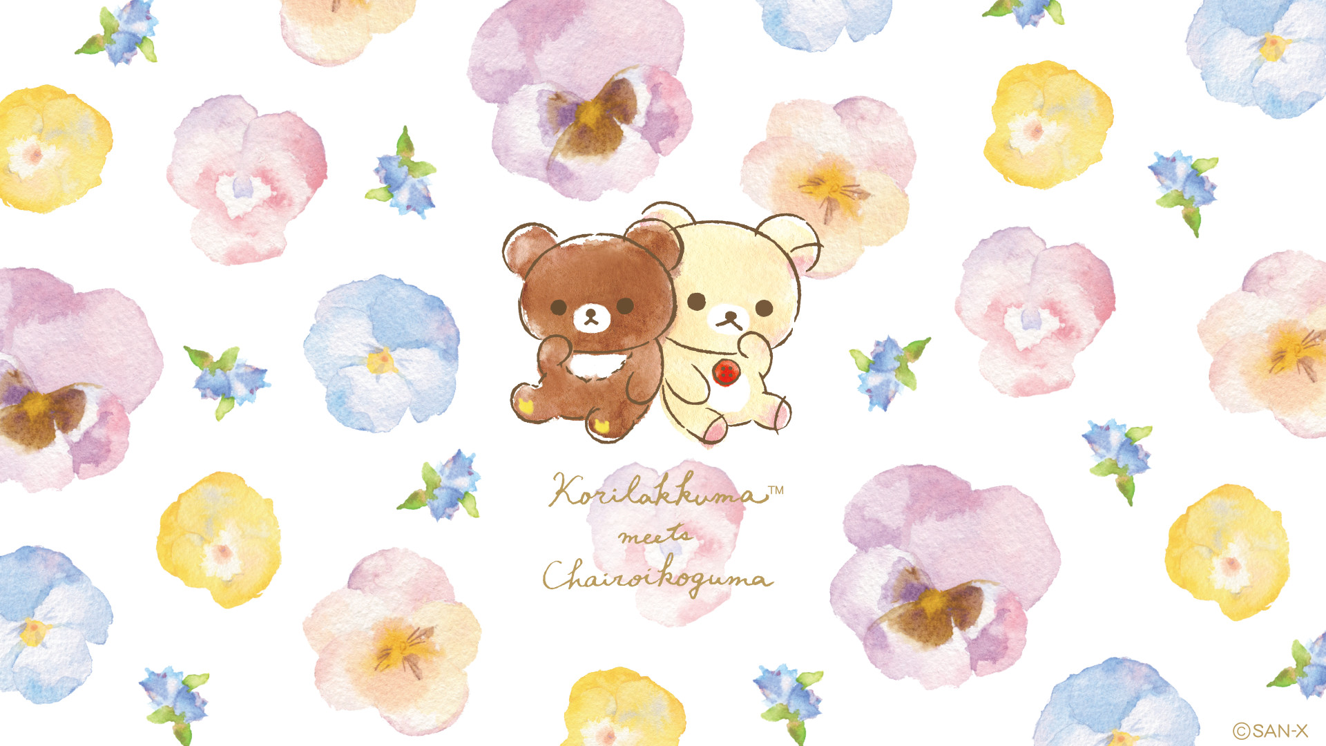1920x1080 99_1080_1920.png (1920×1080) | Rilakkuma*Japan*Character | Pinterest |  Rilakkuma, Kawaii and Hello kitty